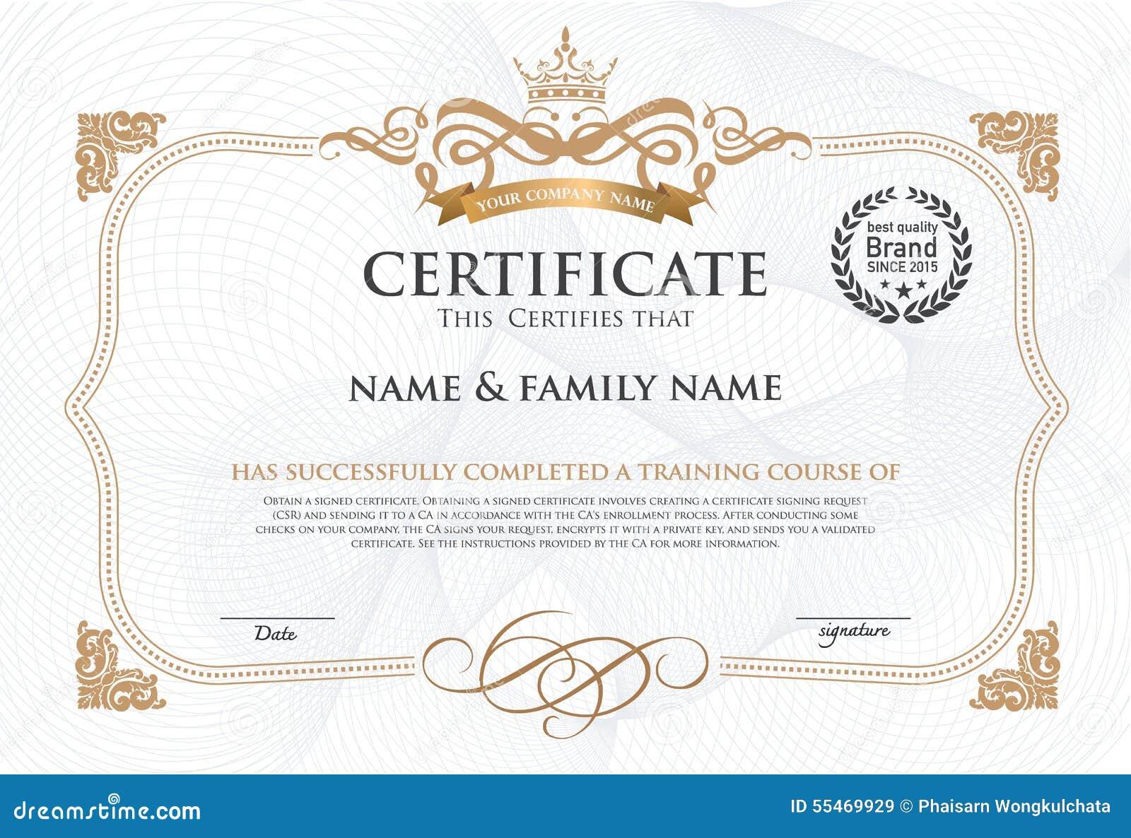 Шаблон дизайна сертификата