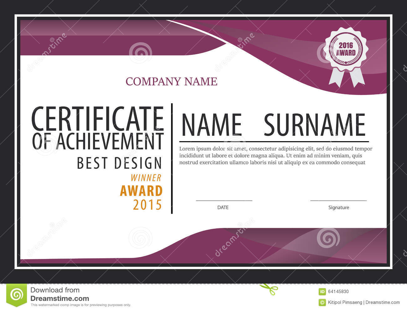 Шаблон сертификата план диплома Иллюстрация вектора изображение  Шаблон сертификата план диплома
