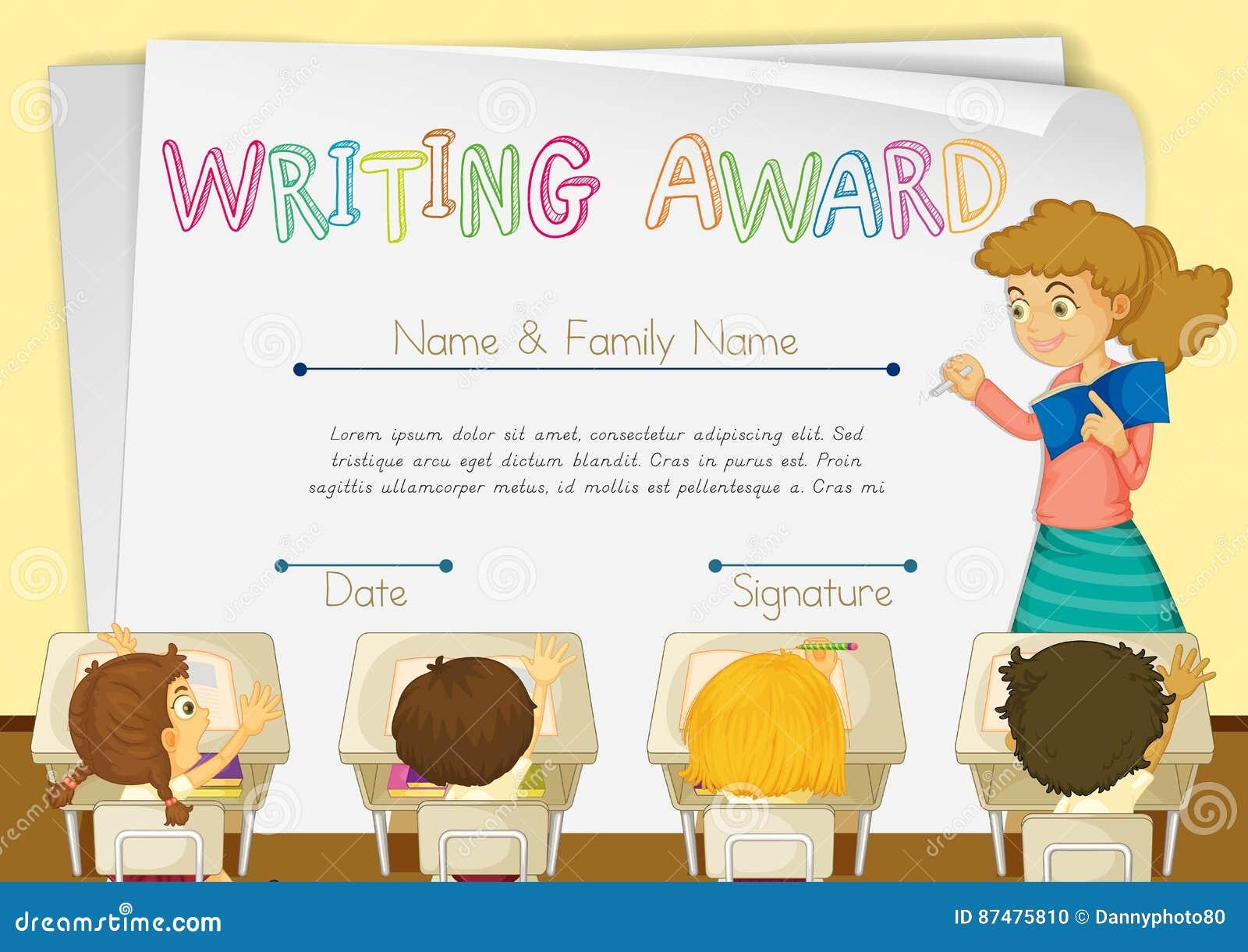 Шаблон сертификата для записи награды