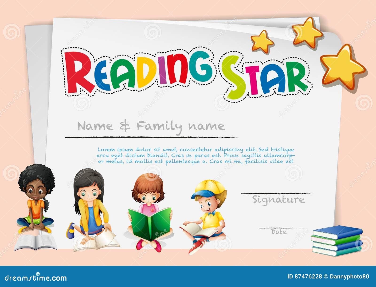 Шаблон сертификата для читать звезду