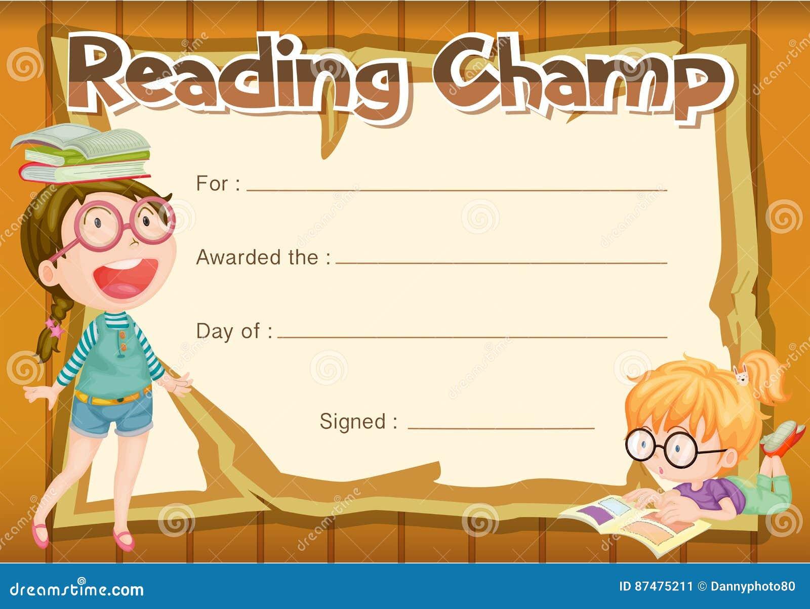 Шаблон сертификата для читать чемпиона