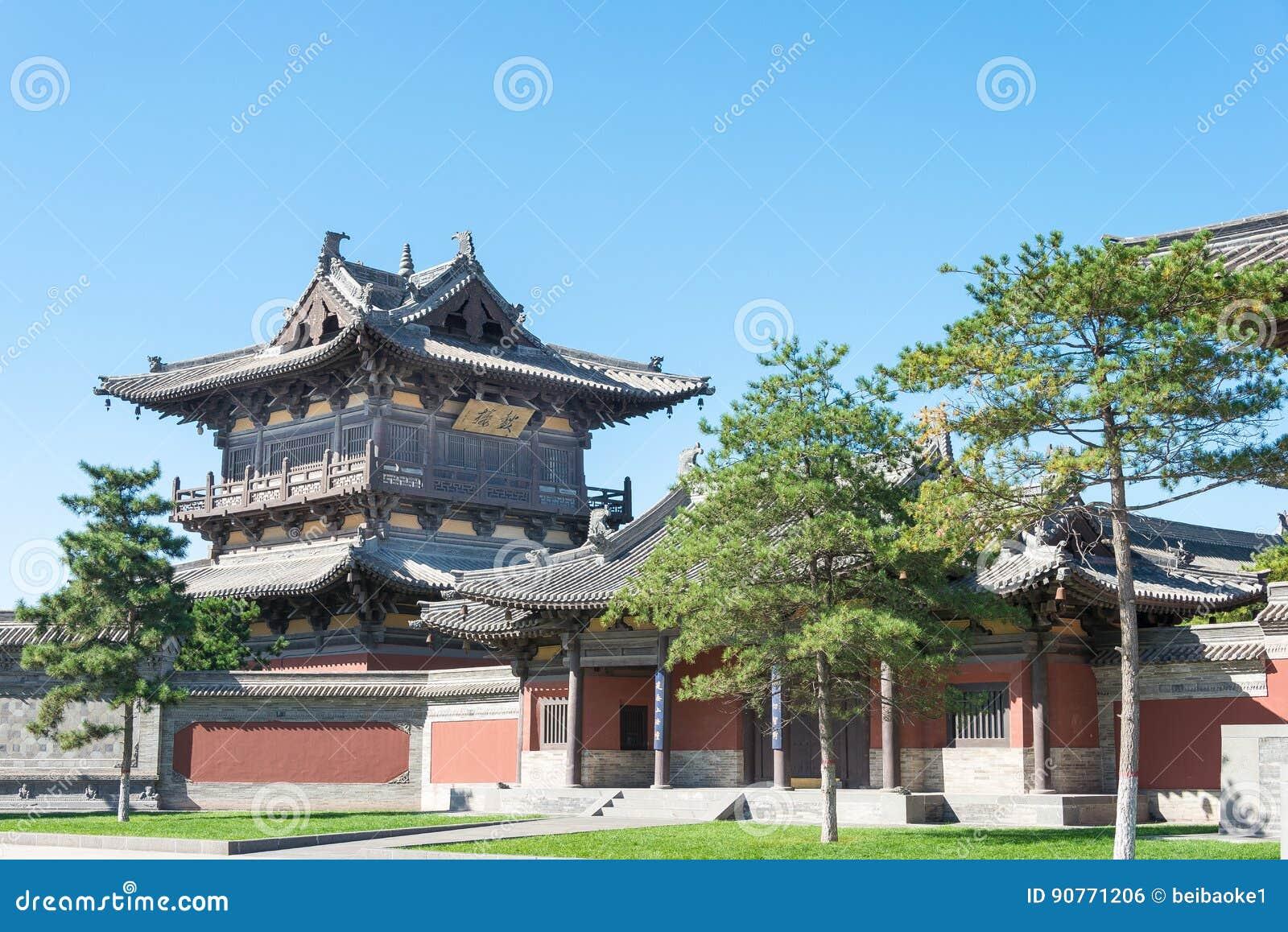 ШАНЬСИ, КИТАЙ - SEPT. 25 2015: Висок Huayan известное историческое