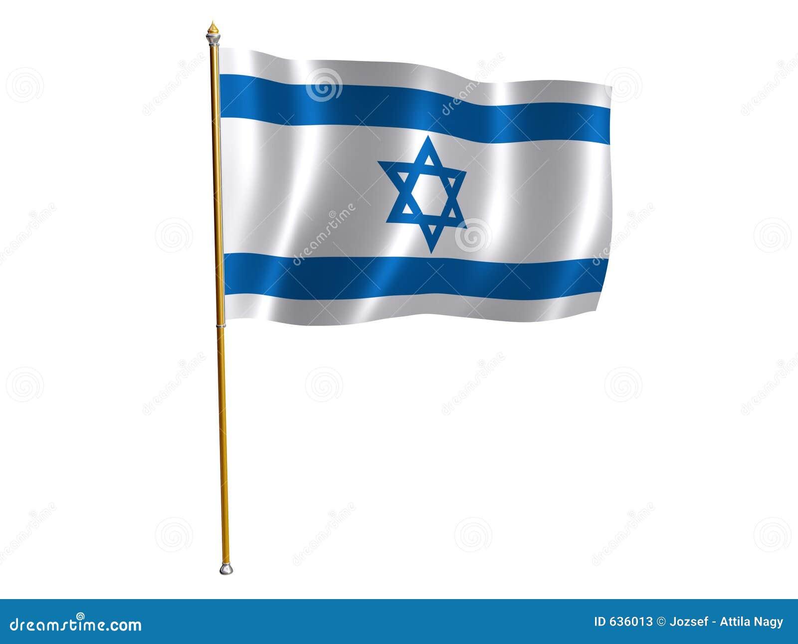 Download шелк Израиля флага иллюстрация штока. иллюстрации насчитывающей патриотическо - 636013