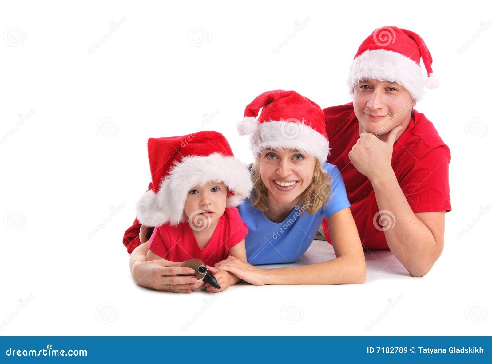 С новым годом сыночку и дочке