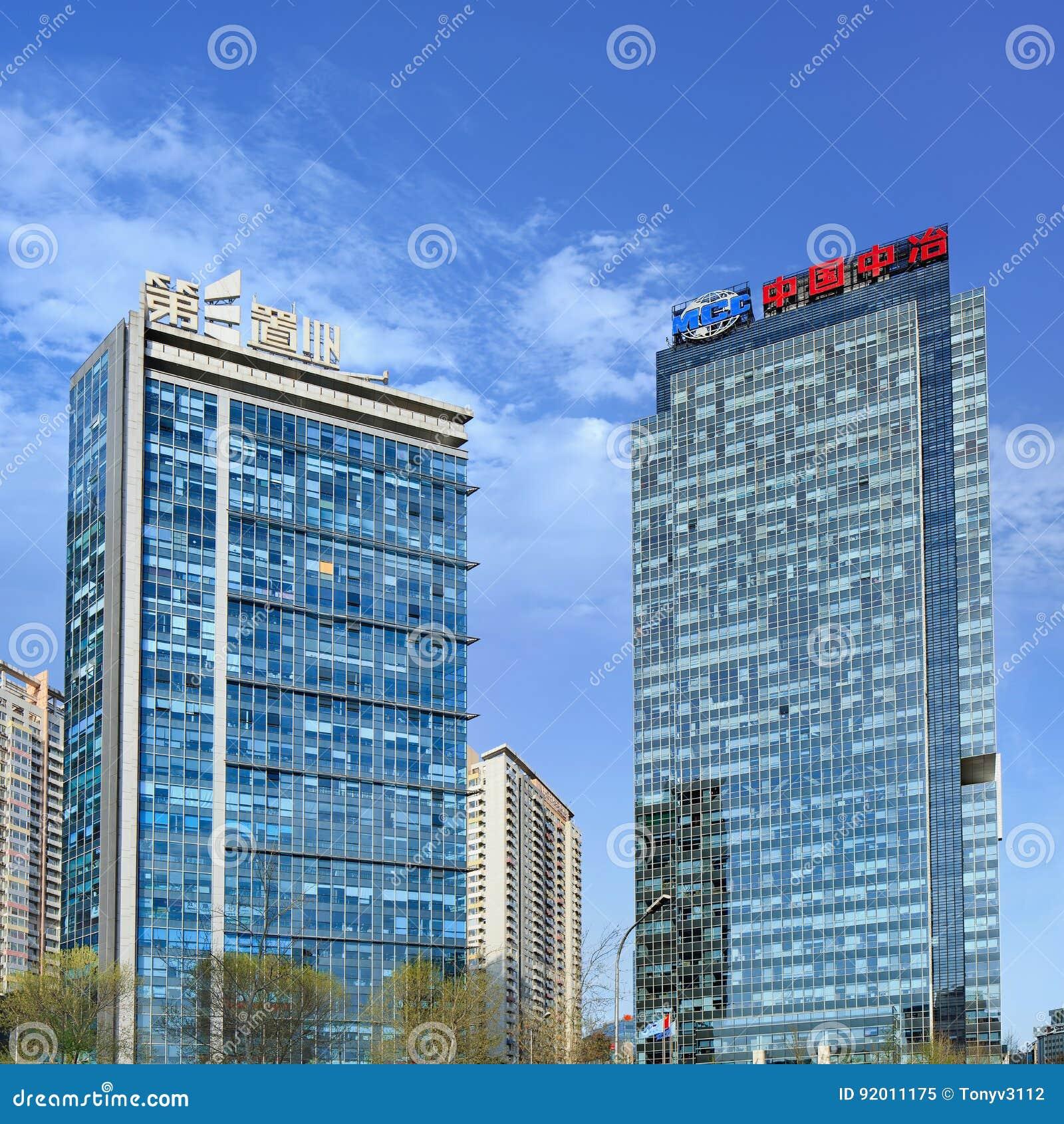 Штабы MCC Китай Металлургическ Группа Корпорация MCC