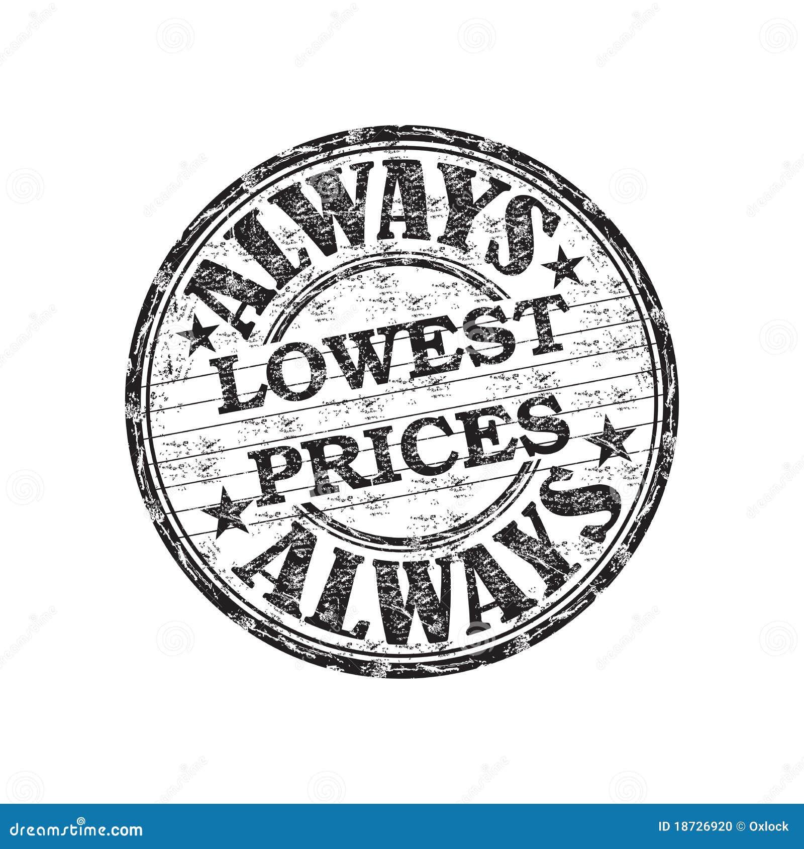 штемпель самых низких цен