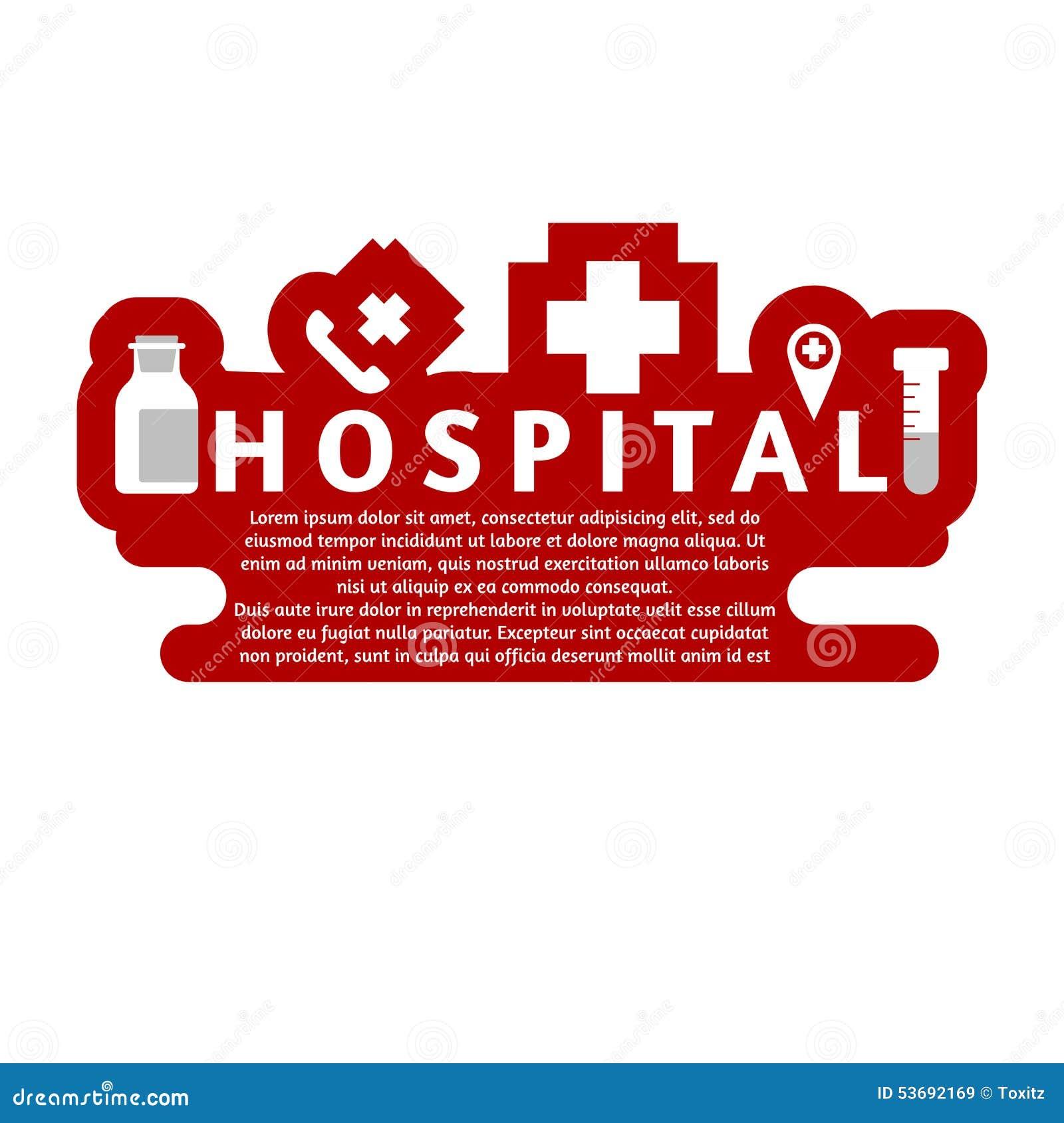 Штемпель, значок и шаблон скорой помощи больницы