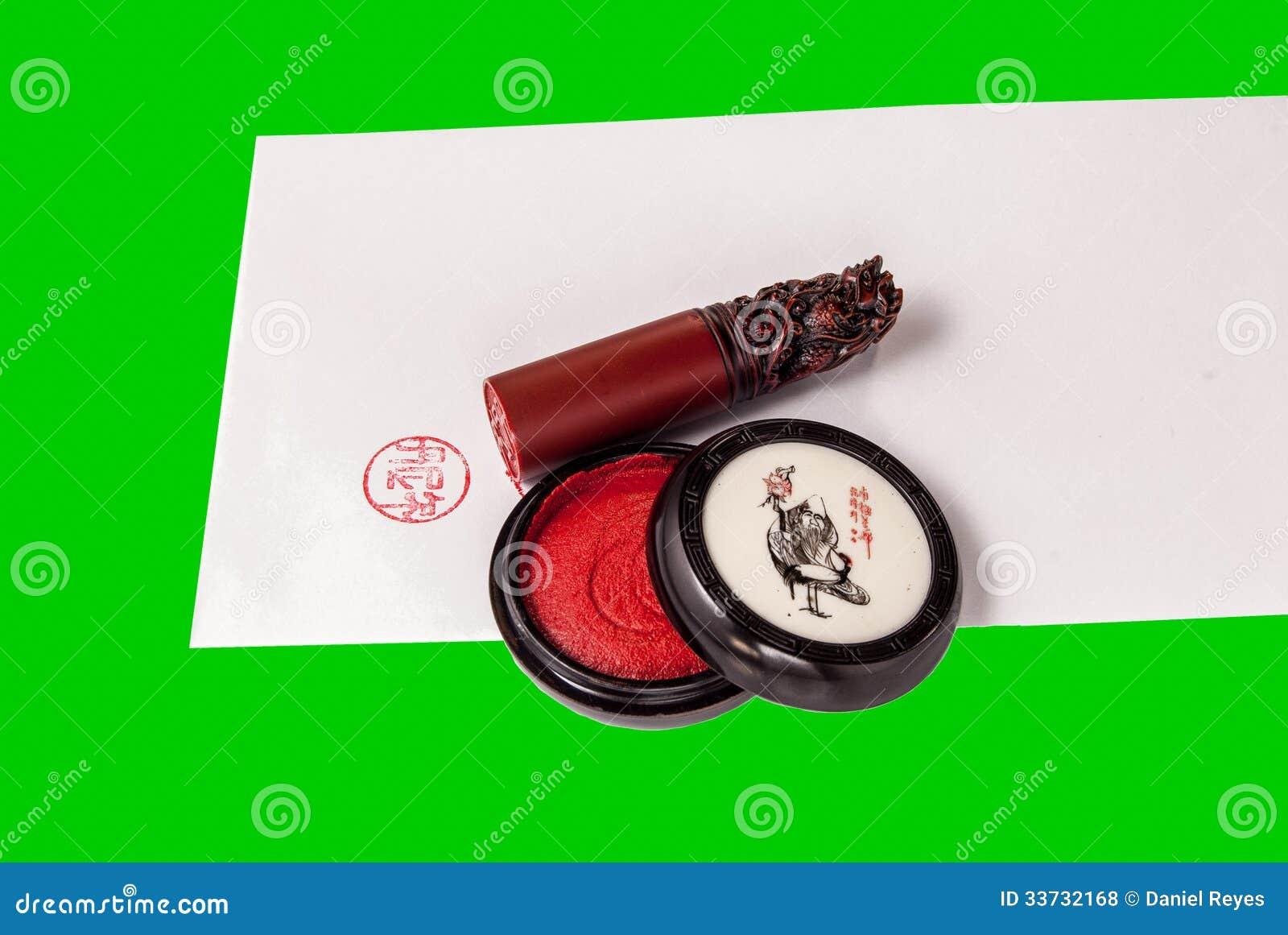 Штемпель и штемпельная подушка китайца на конверте