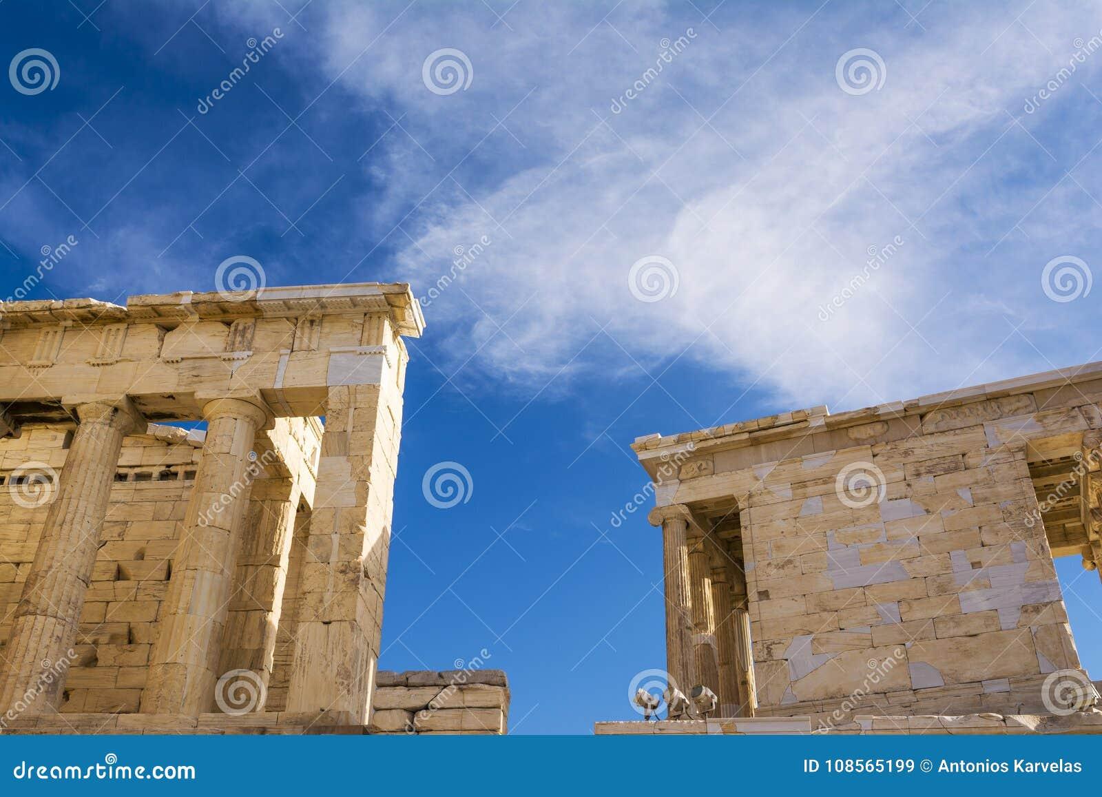 Штендеры ворот Propylaia в акрополе Афин, Греции