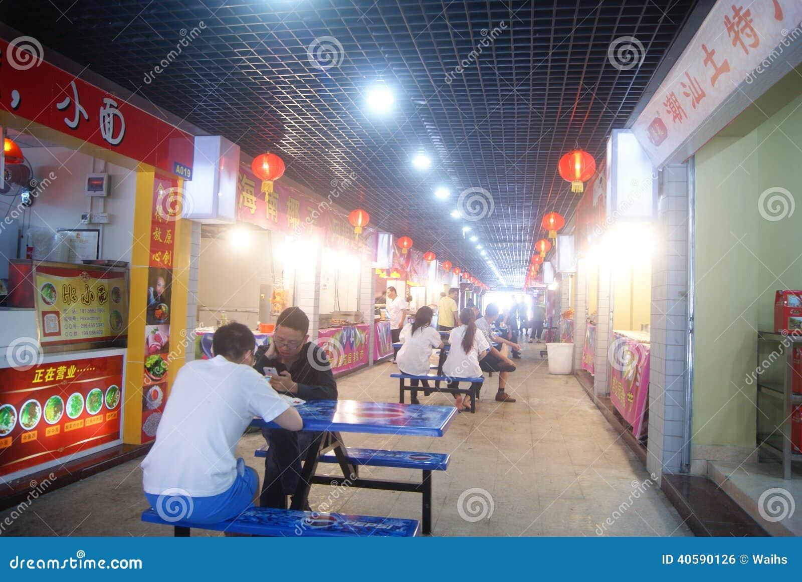 Шэньчжэнь, китаец:: Улица еды