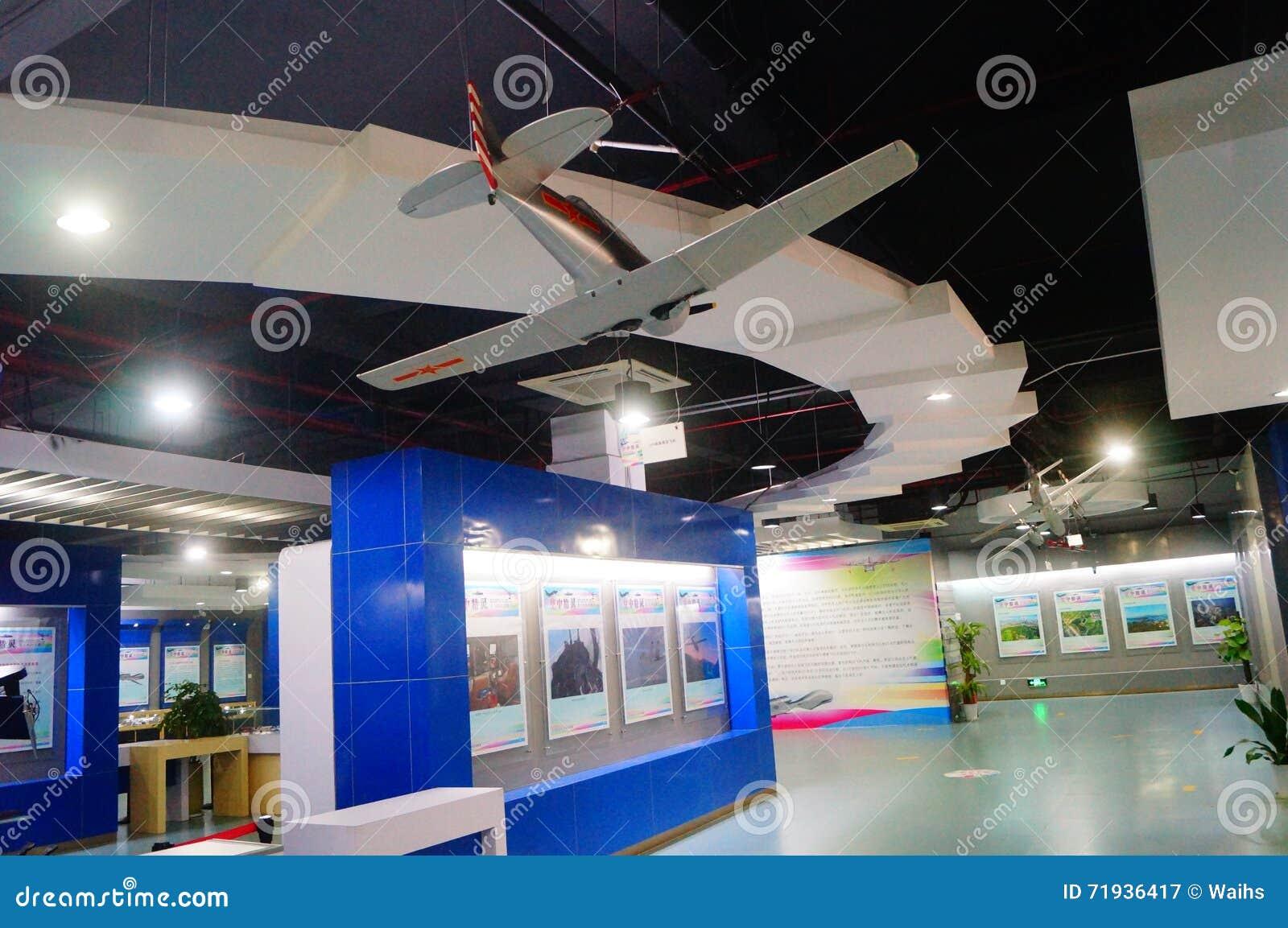 Шэньчжэнь, Китай: Беспилотная воздушная выставка корабля