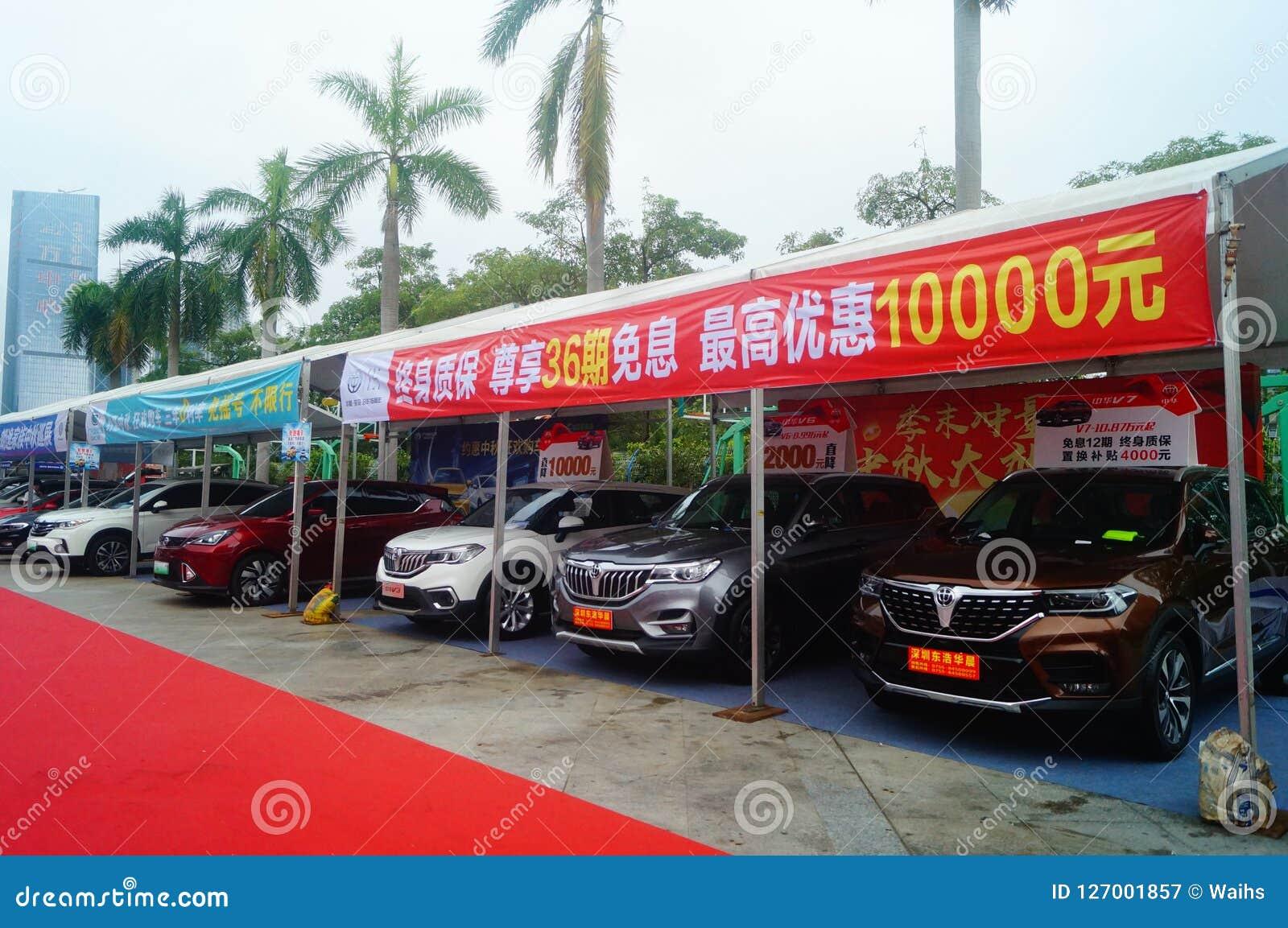 Шэньчжэнь, Китай: ландшафт продаж автосалона, новая выставка корабля энергии