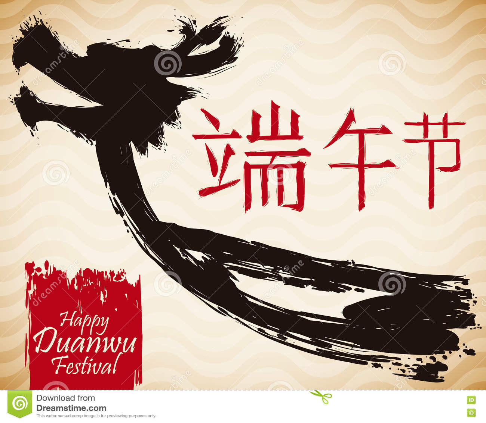 Шлюпка дракона в стиле Brushstroke чествуя фестиваль Duanwu, иллюстрацию вектора