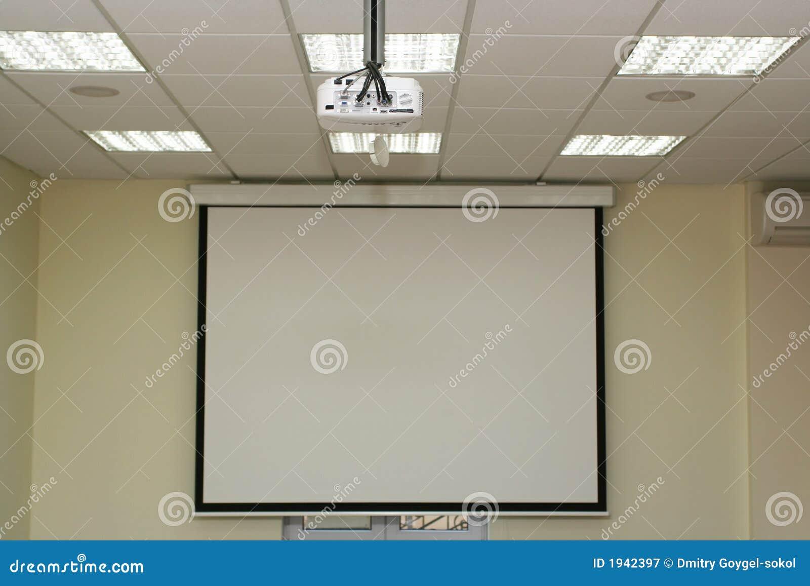 экран репроектора надземной проекции комнаты правления