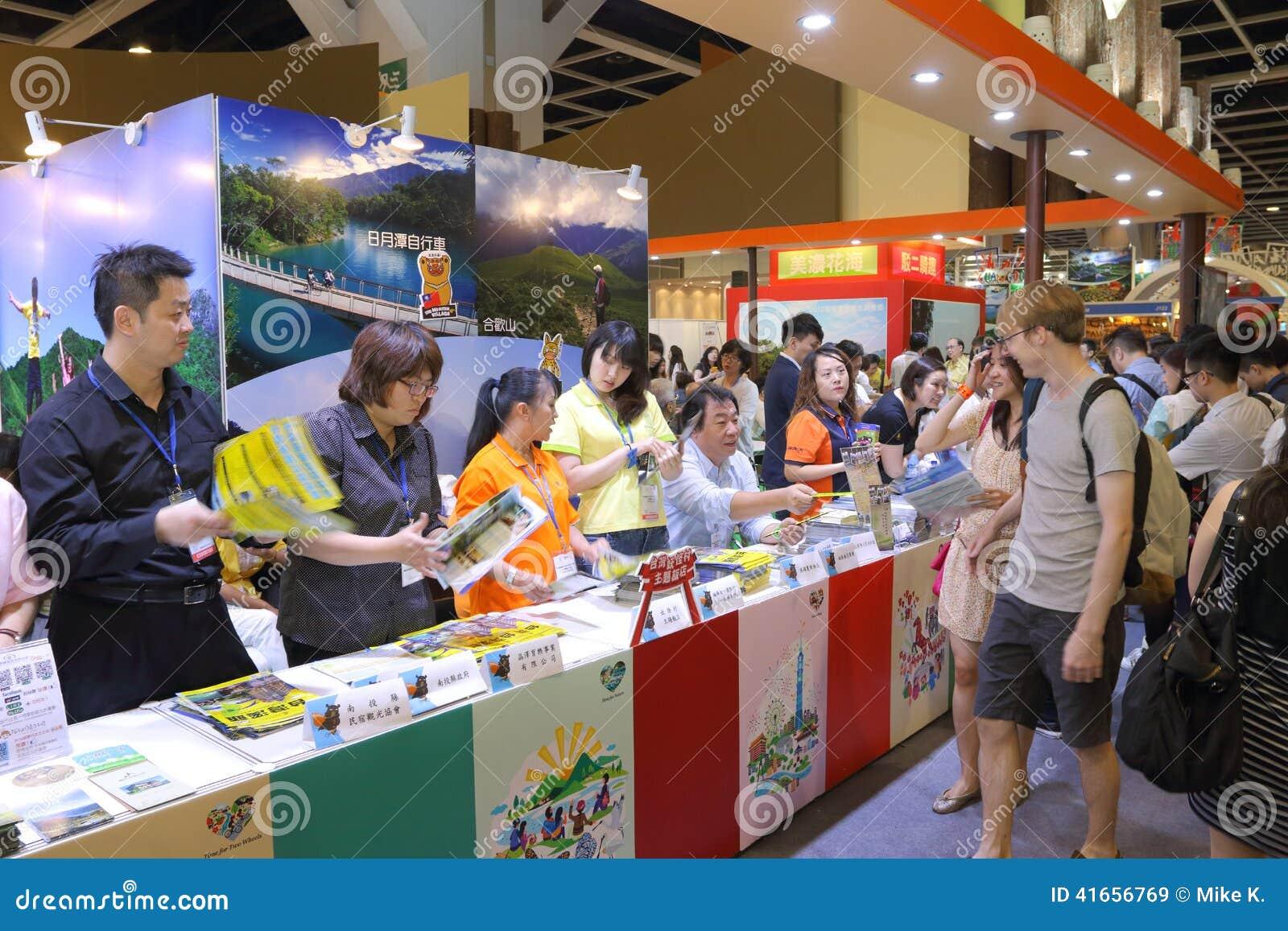 Экспо 2014 международного перемещения Гонконга