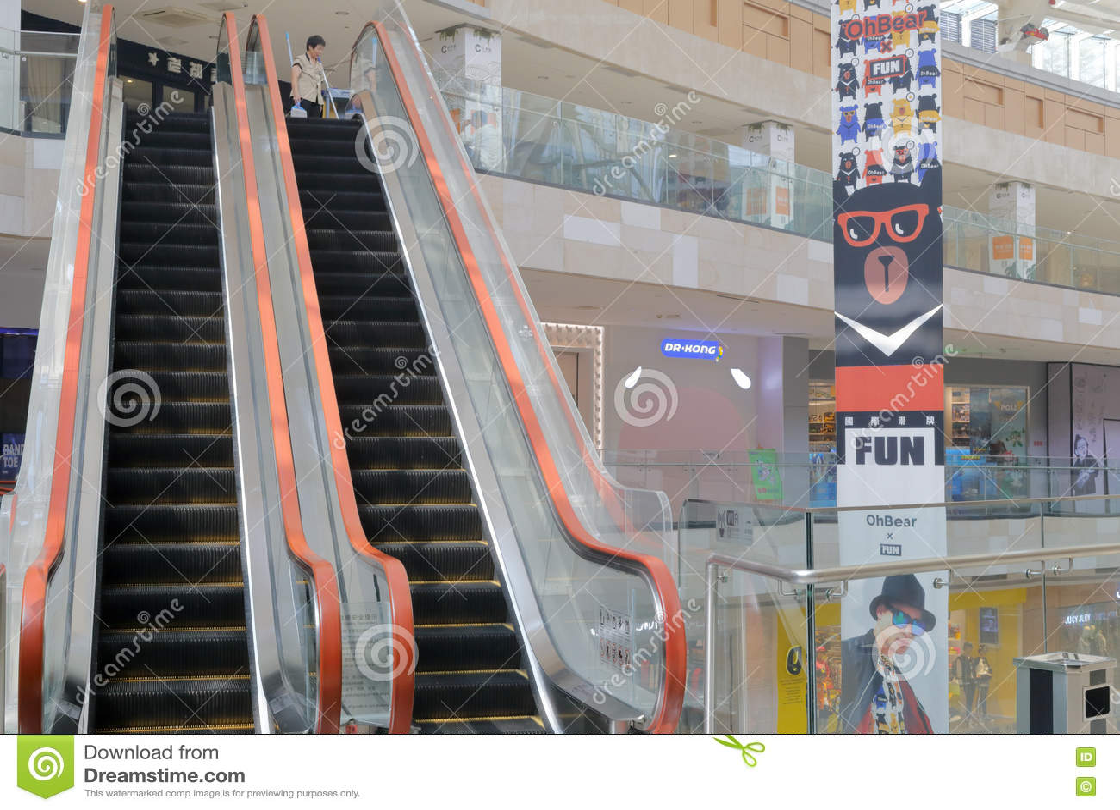 Download Эскалатор в моле Zhonghuacheng Редакционное Изображение - изображение насчитывающей attractor, едок: 72283955