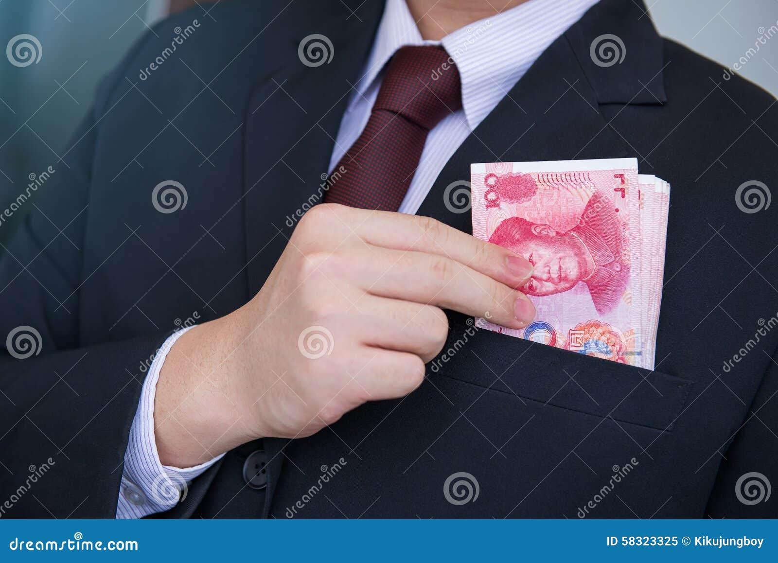 Rmb валюта кризис 2011 как форекс
