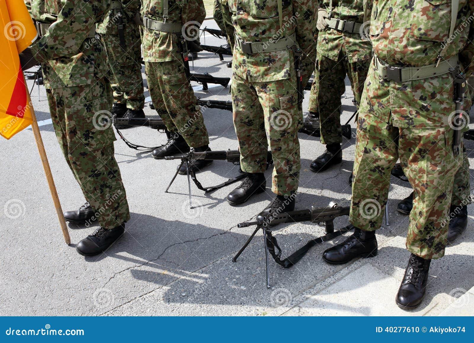 Японская военная база