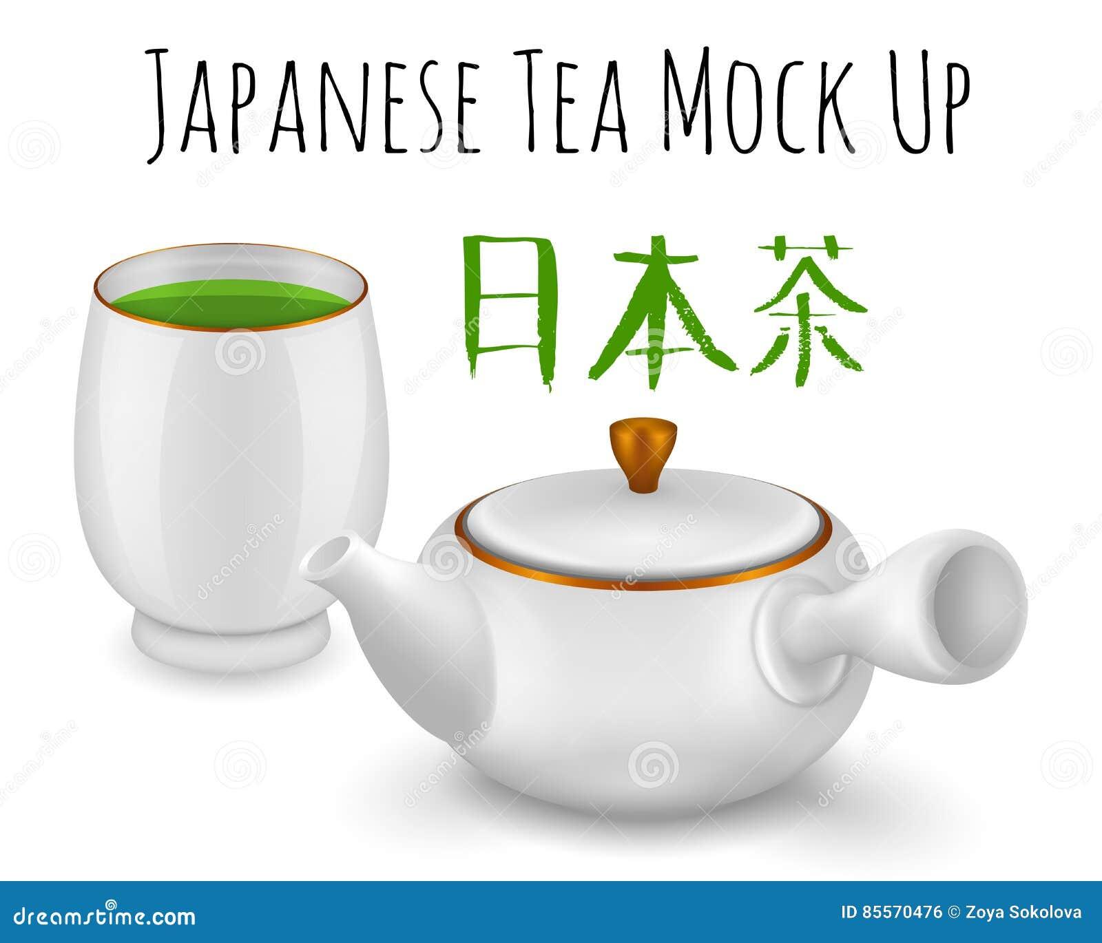 Японская насмешка зеленого чая вверх
