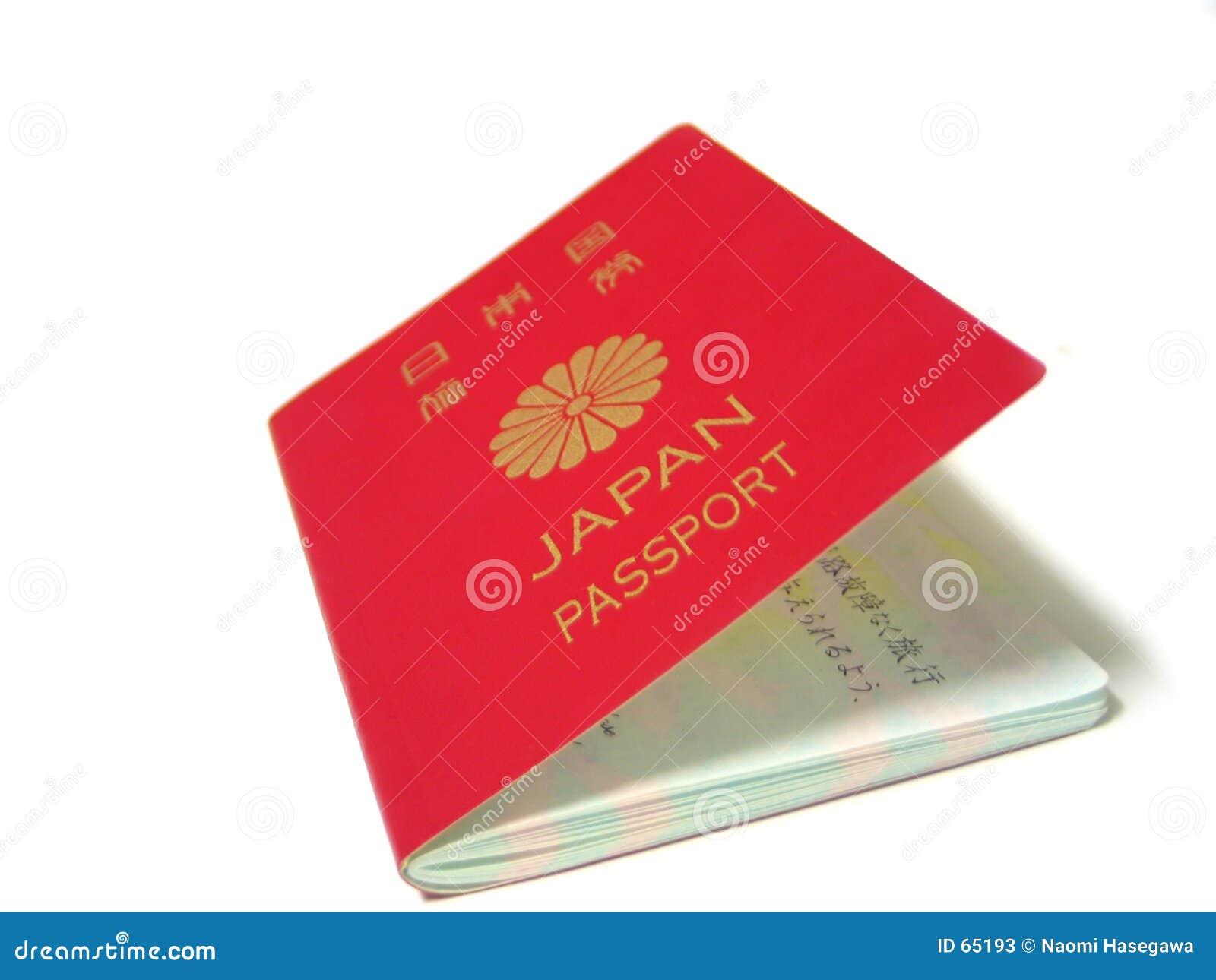 японский пасспорт