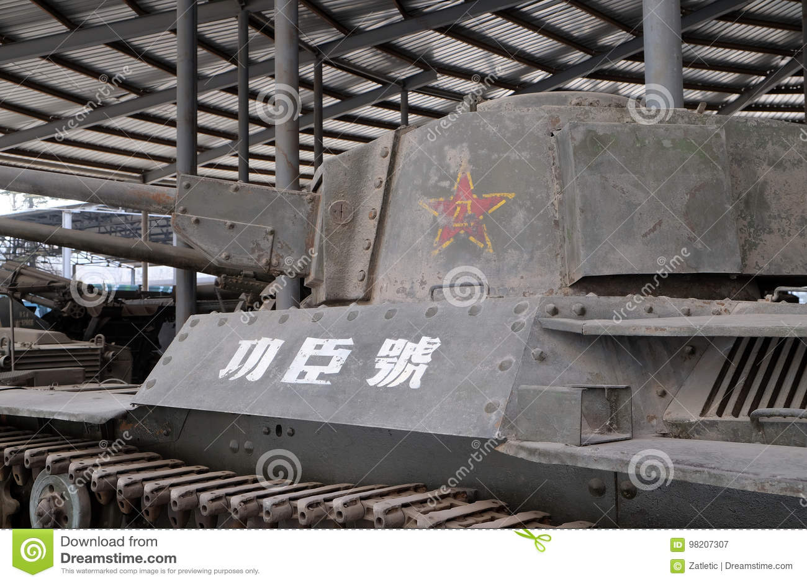 Японский танк средства T-97