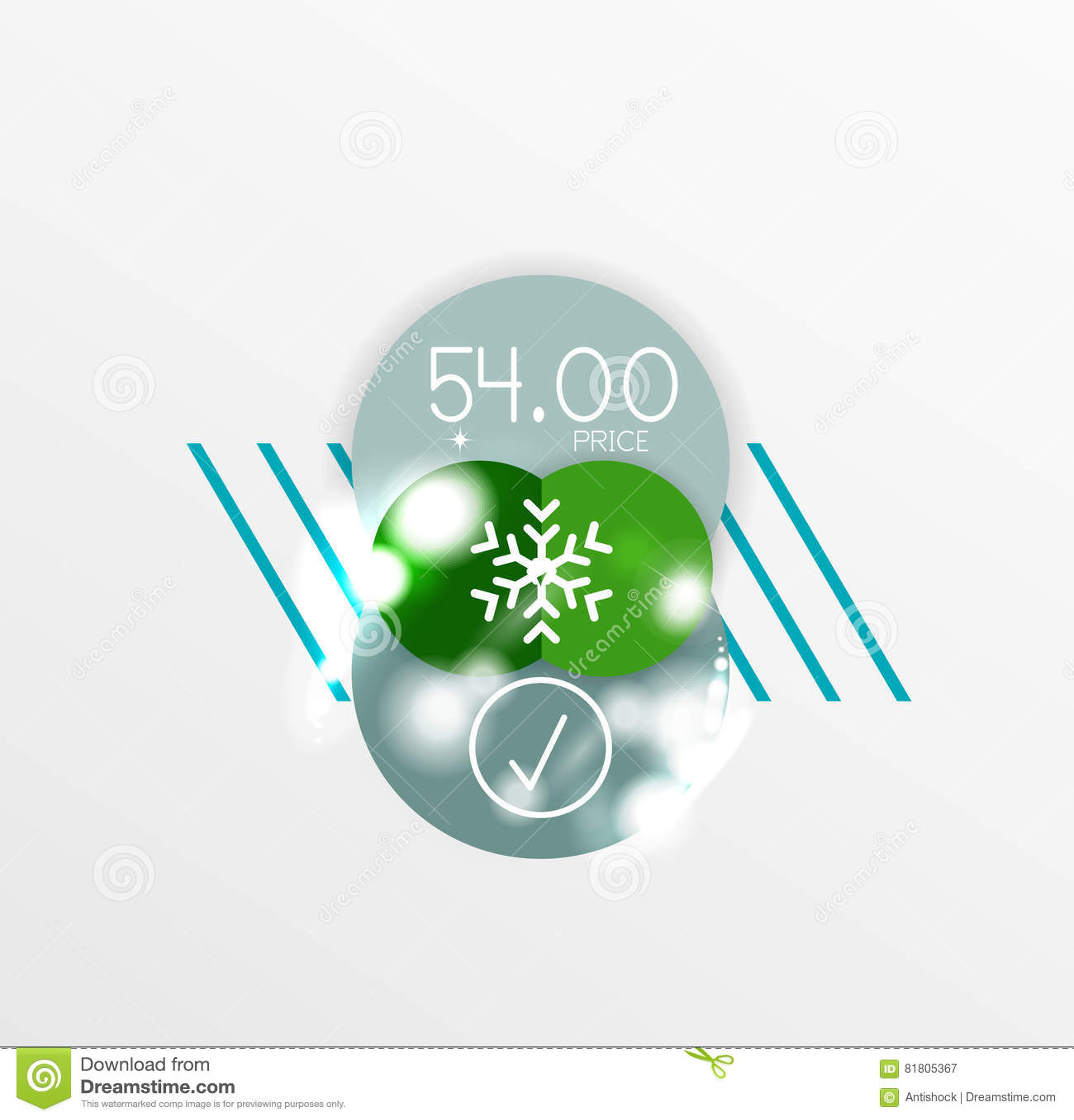 Ярлык рождества вектора или стикер ценника