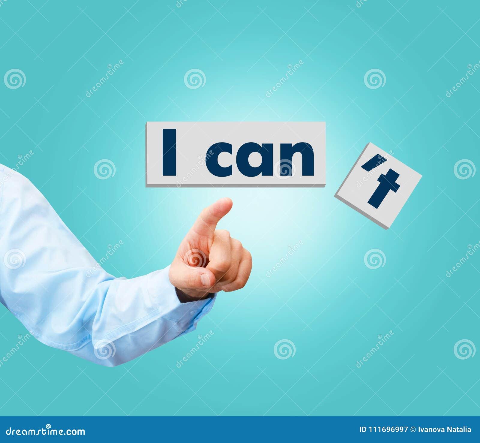 Я могу мотивировка собственной личности - режущ письмо оно письменного слова