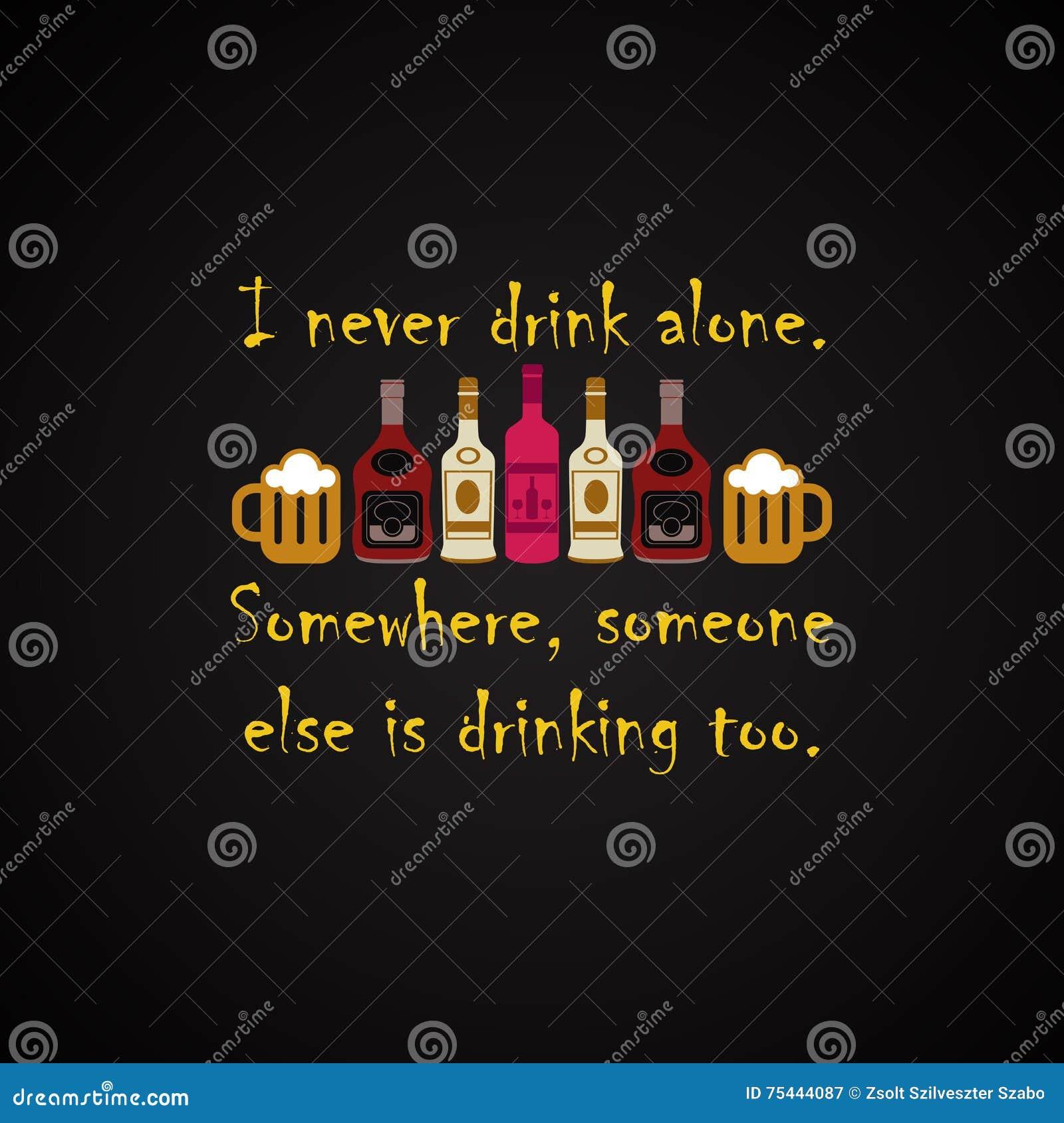 Я никогда не выпиваю самостоятельно - смешной шаблон надписи