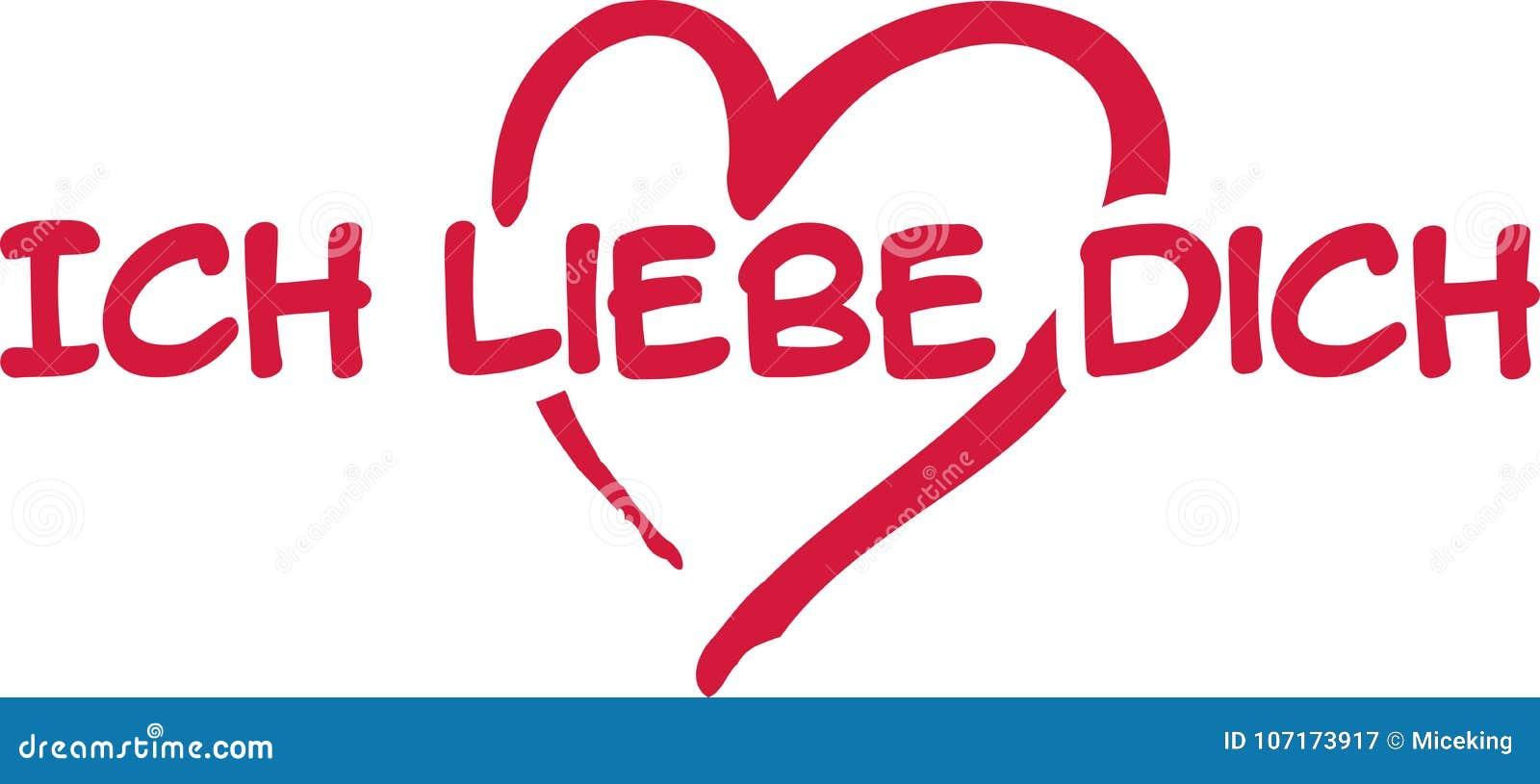 Я тебя люблю на немецком картинки