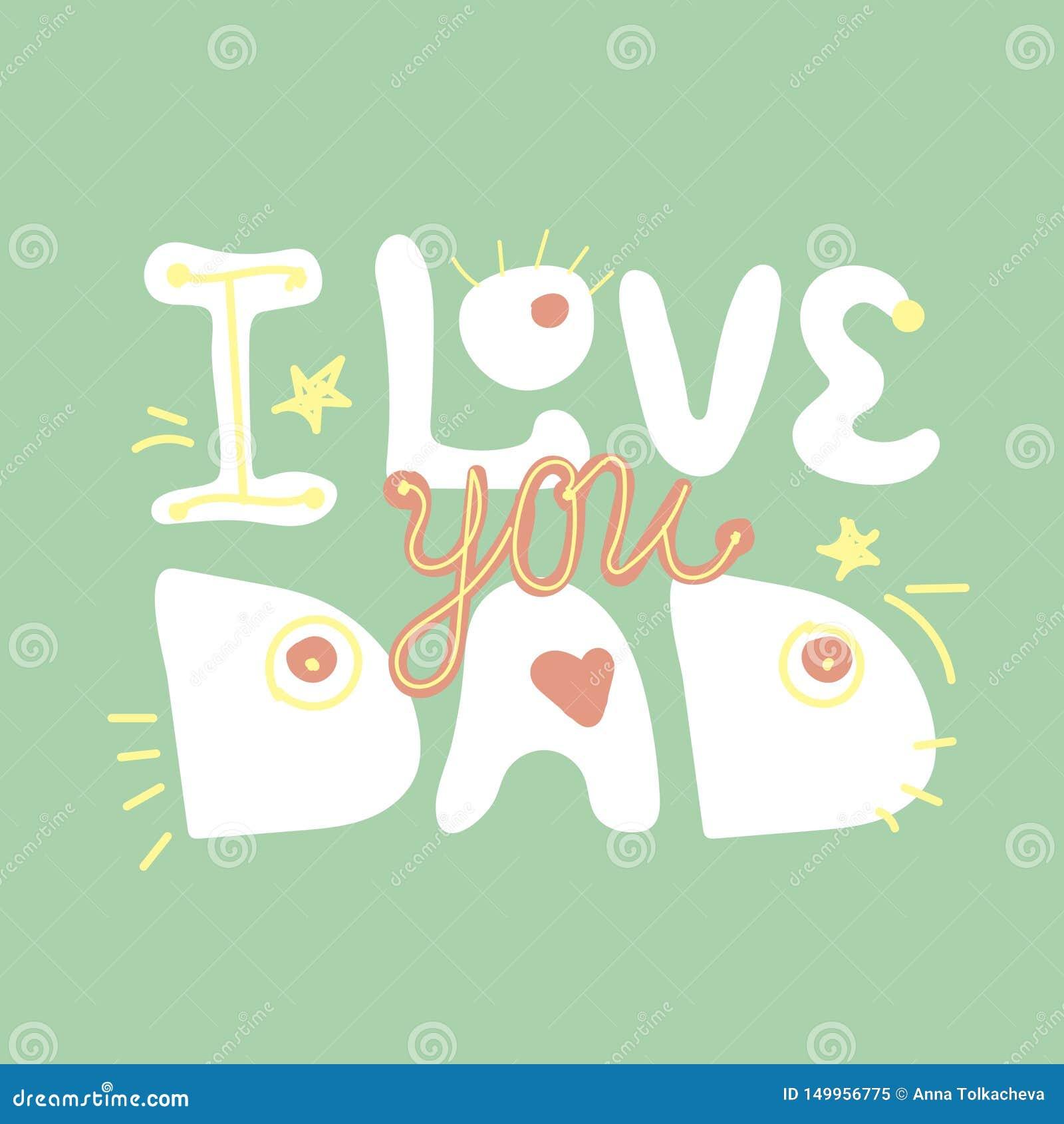 Я тебя люблю папа