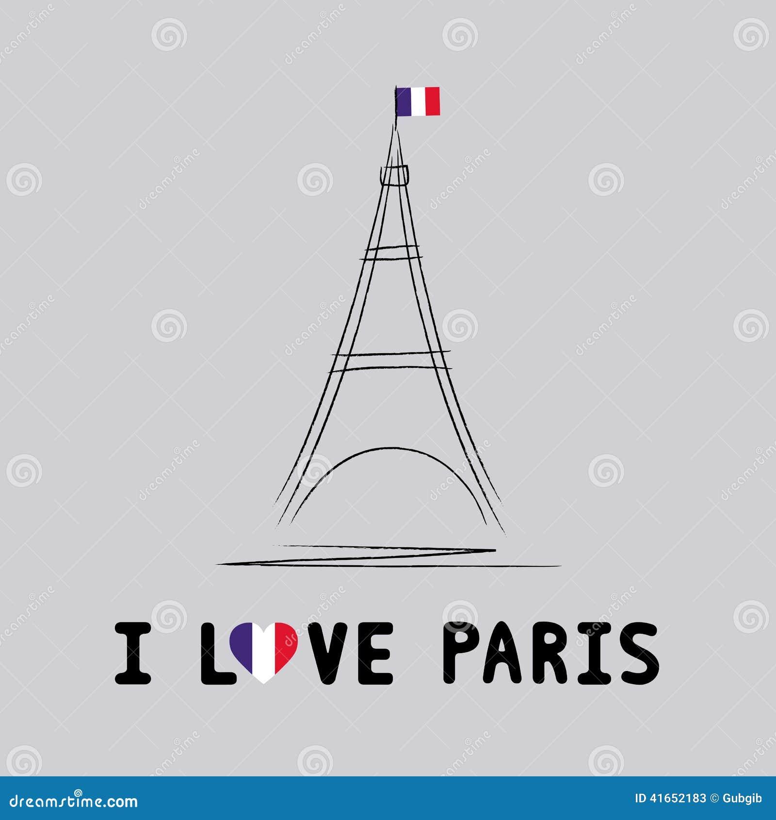 Я люблю Париж card4