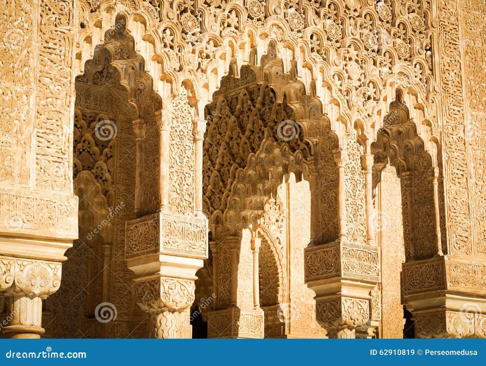 伊斯兰教的宫殿内部图片