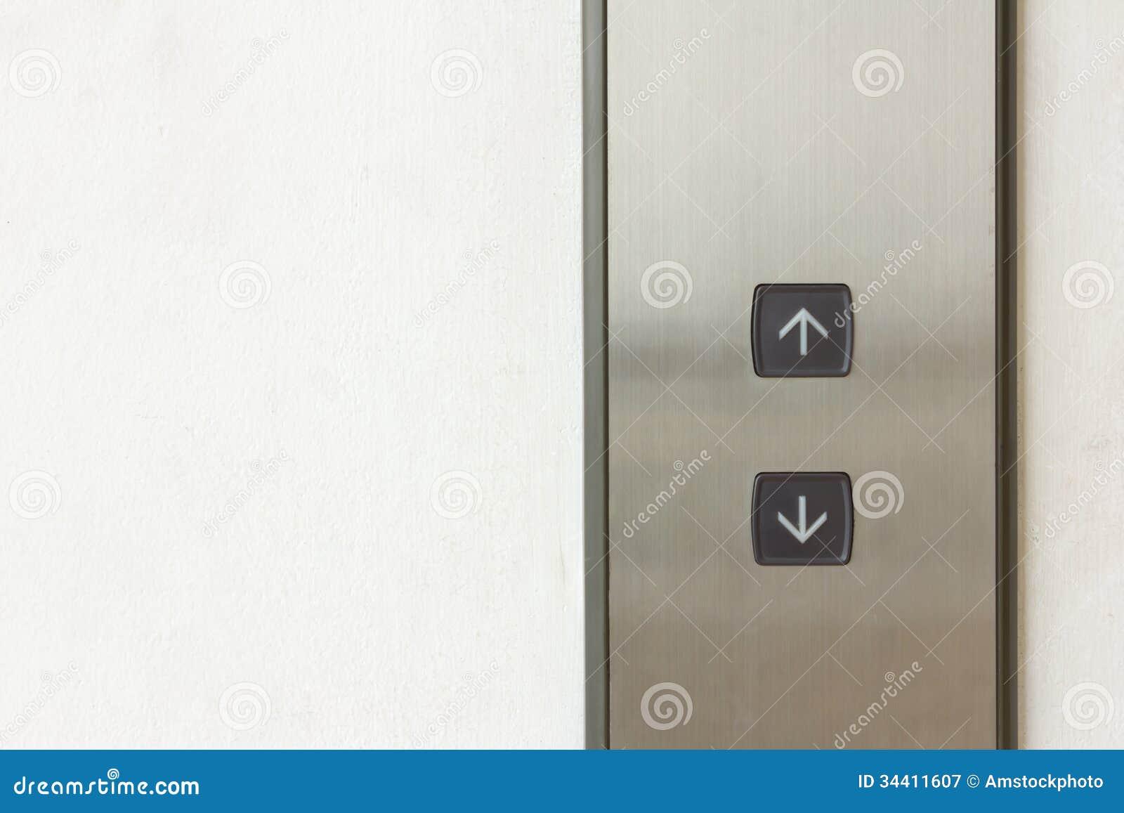 在方向上下的电梯按钮