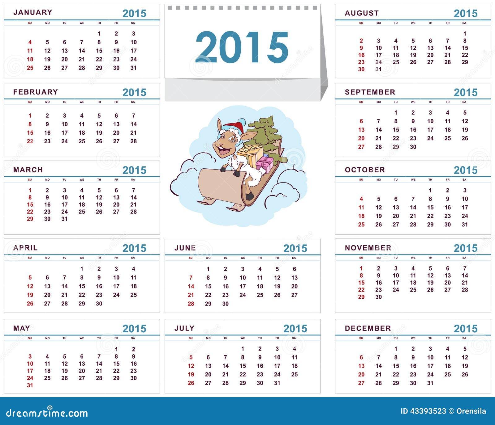 桌面日历2015年模板图片