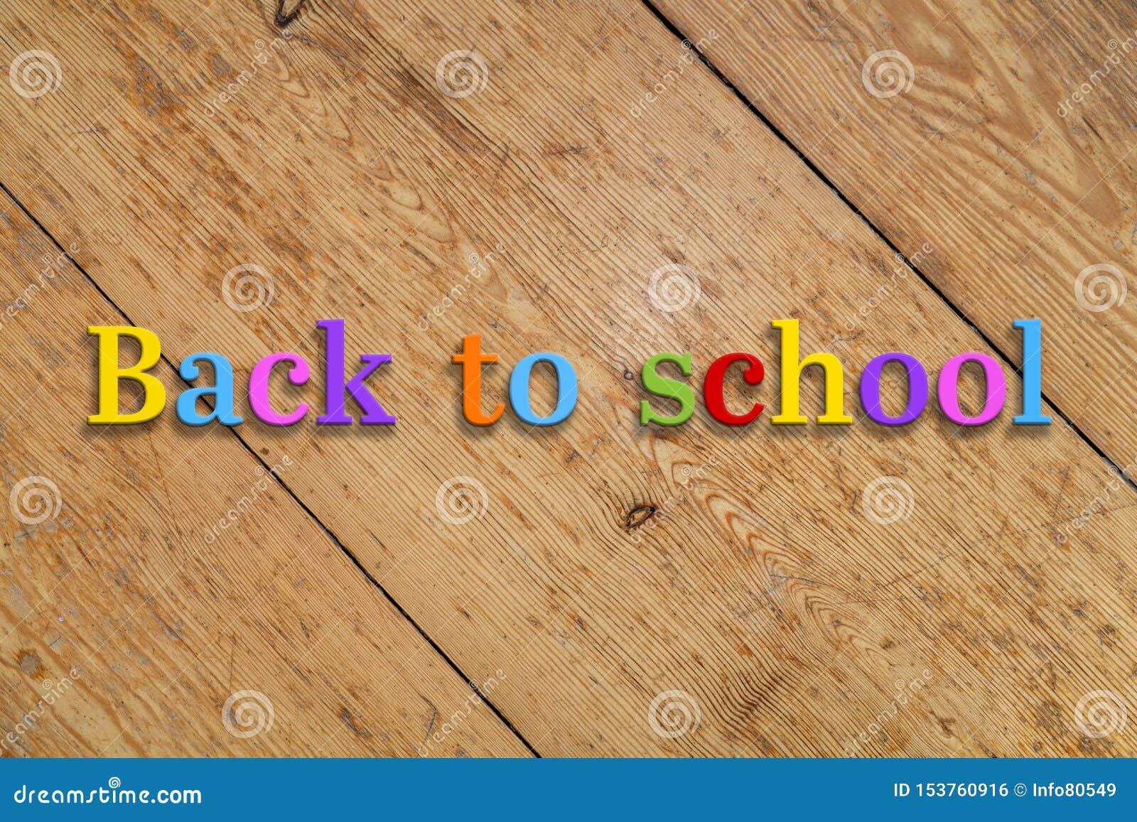 '回到在木背景的学校'五颜六色的文本