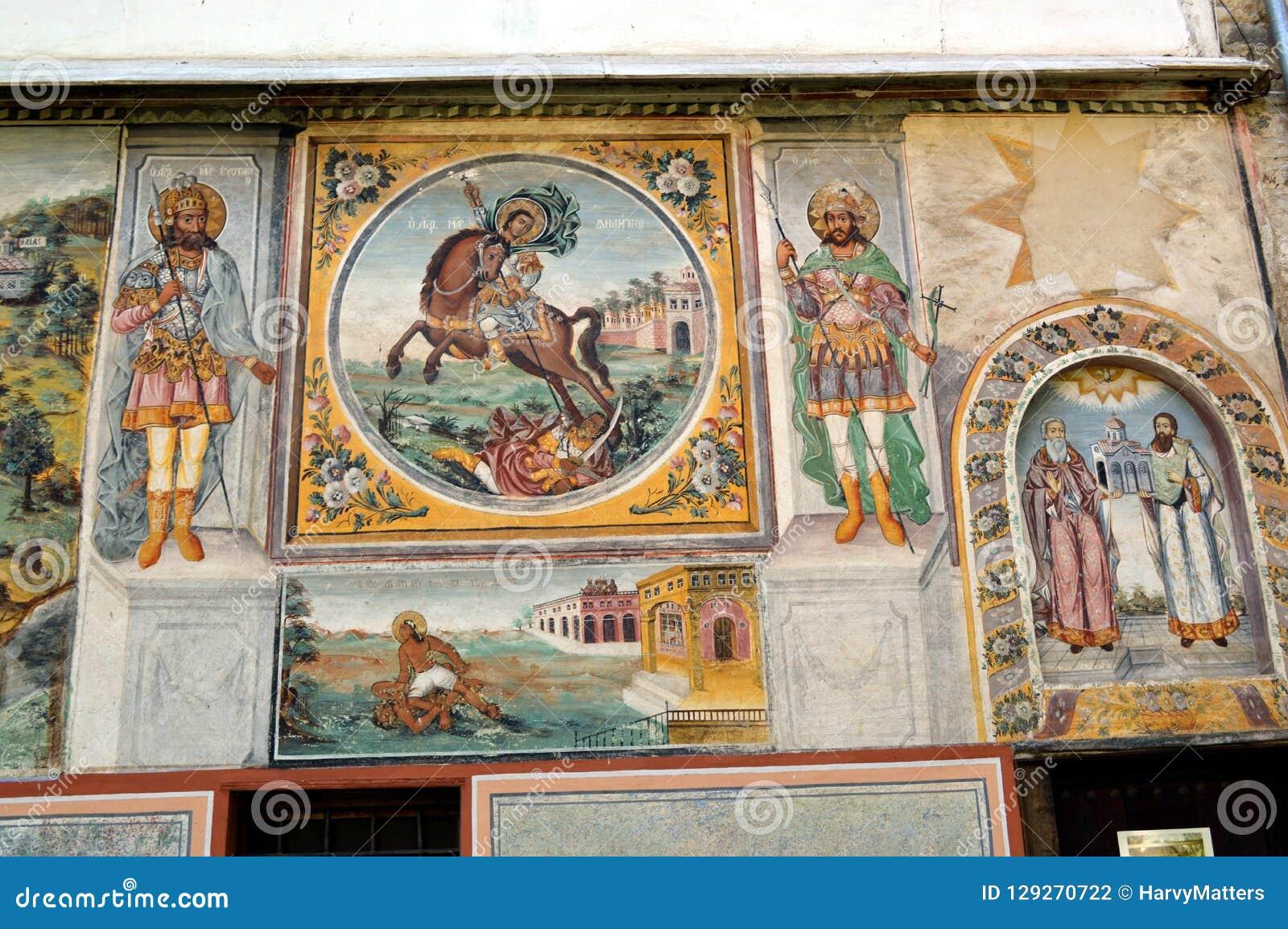 €œAssumption del monasterio de Bachkovo de los iconos del  santo de Virginâ€