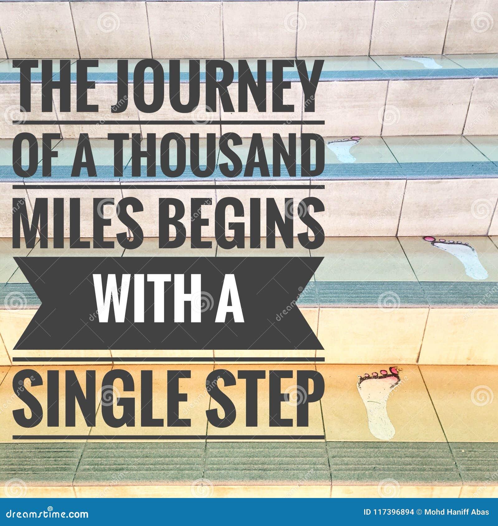 一一千英里的旅途的诱导行情从单步开始