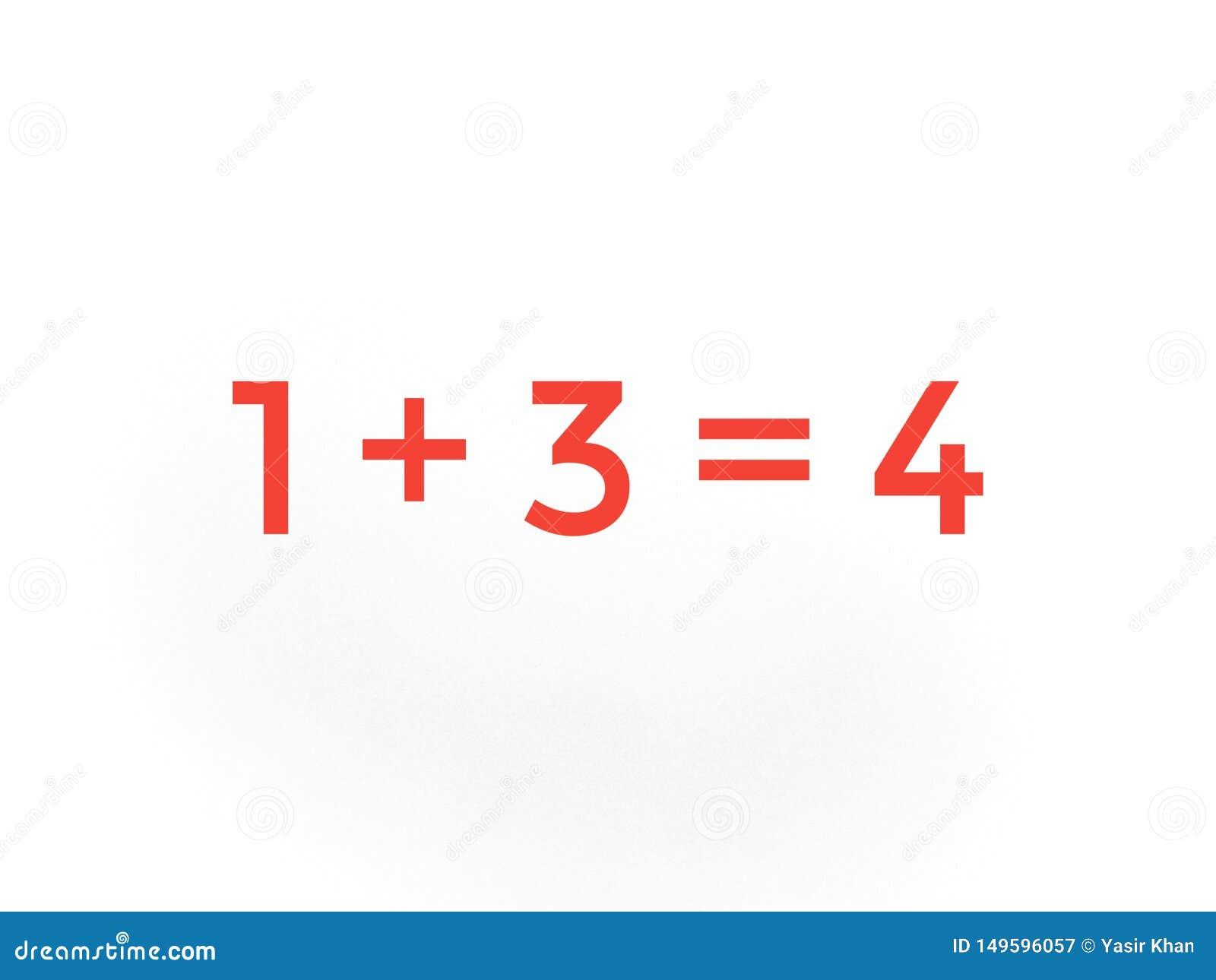 一个加上三与四算术是相等的