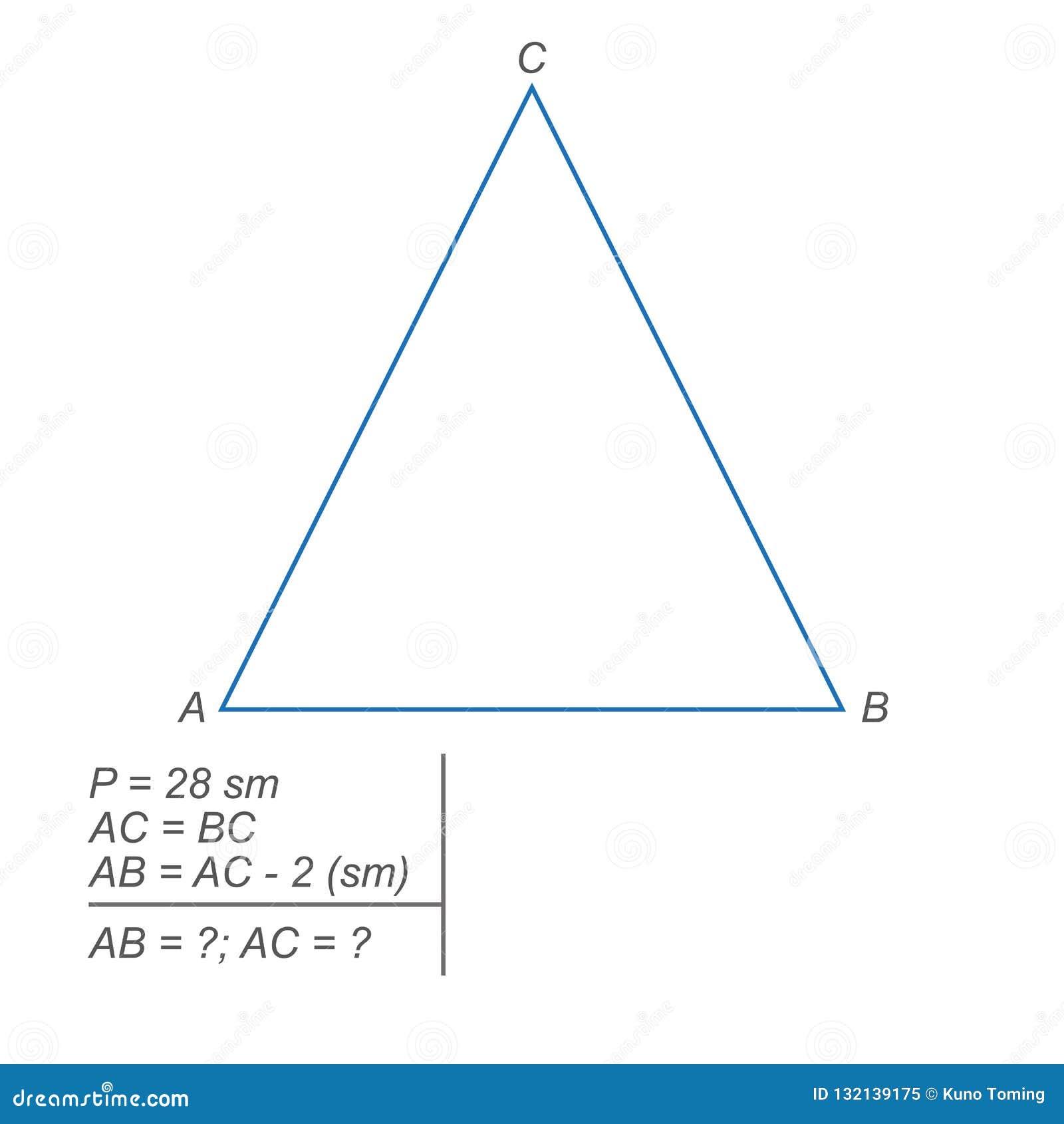 一个等腰三角形的周长等于二十厘米厘米