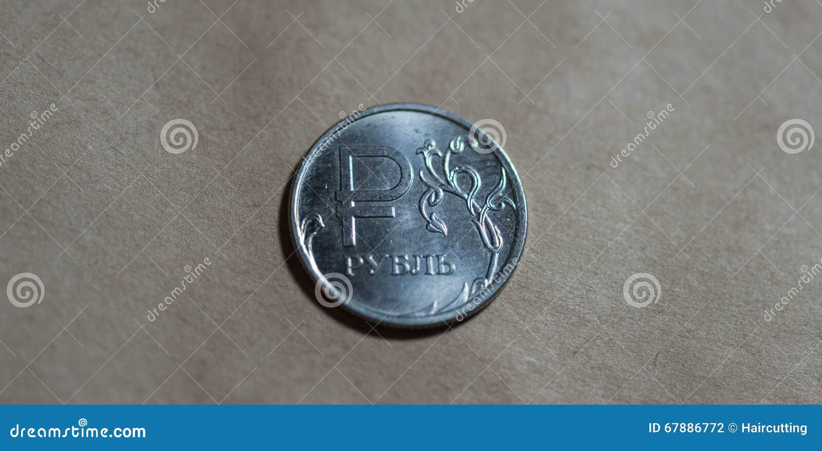 一俄罗斯卢布硬币背景