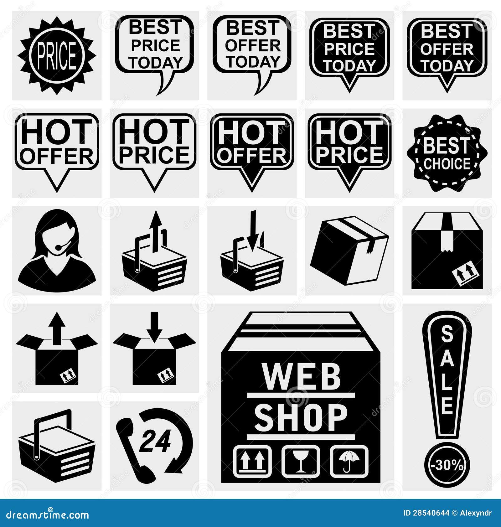 万维网界面图标发出的在线订单购物图标在互联网webshop褐色有文本