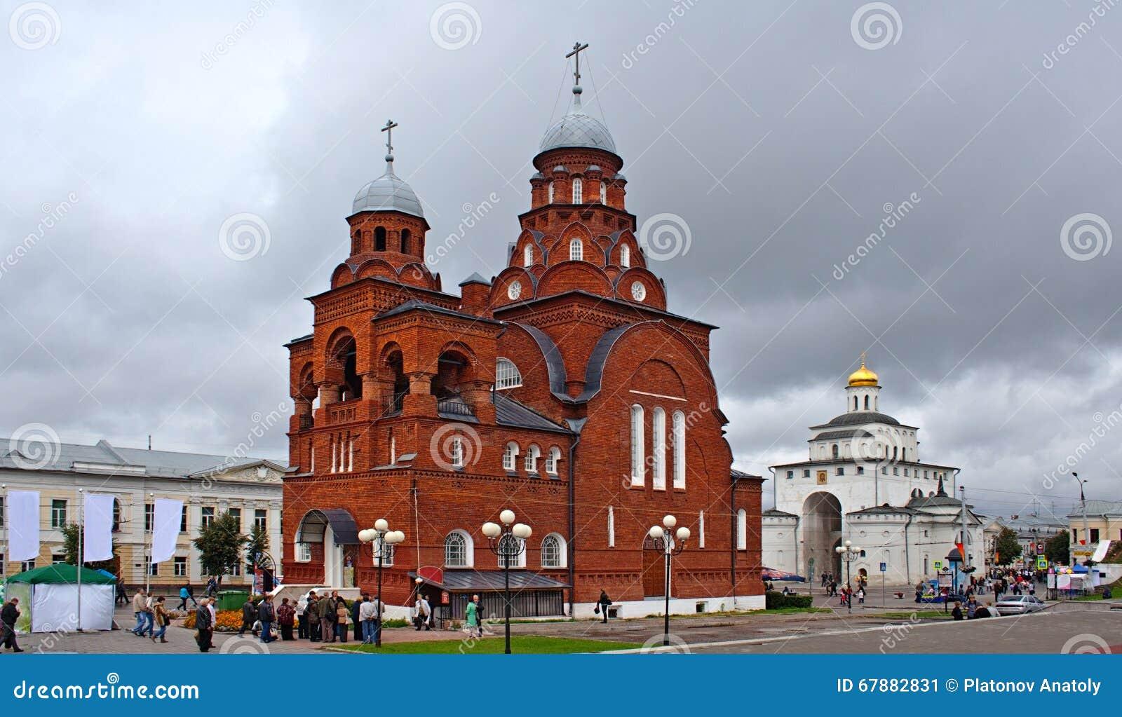 三位一体(红色)老信仰教会在弗拉基米尔(俄罗斯)