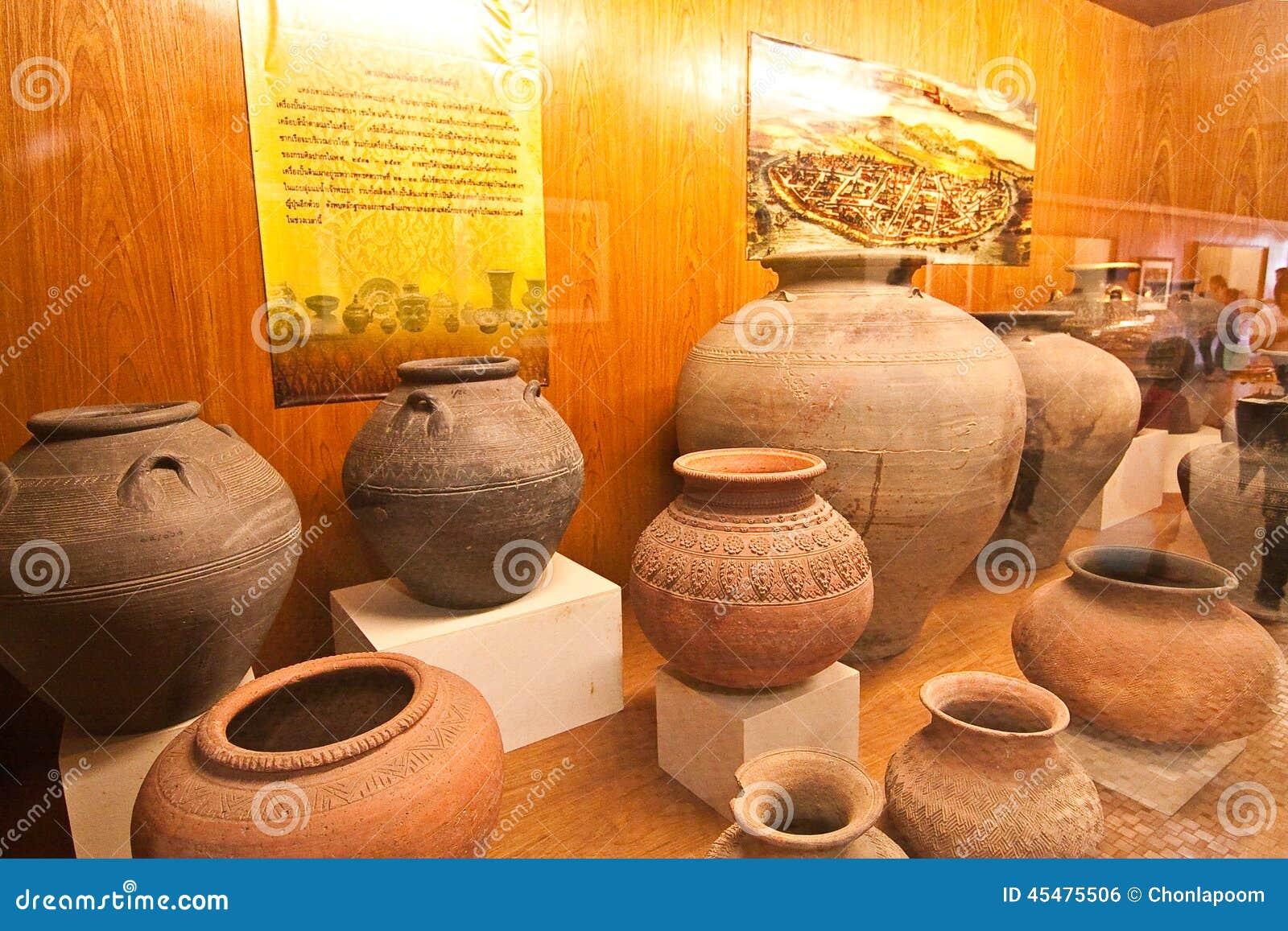 上古博物馆