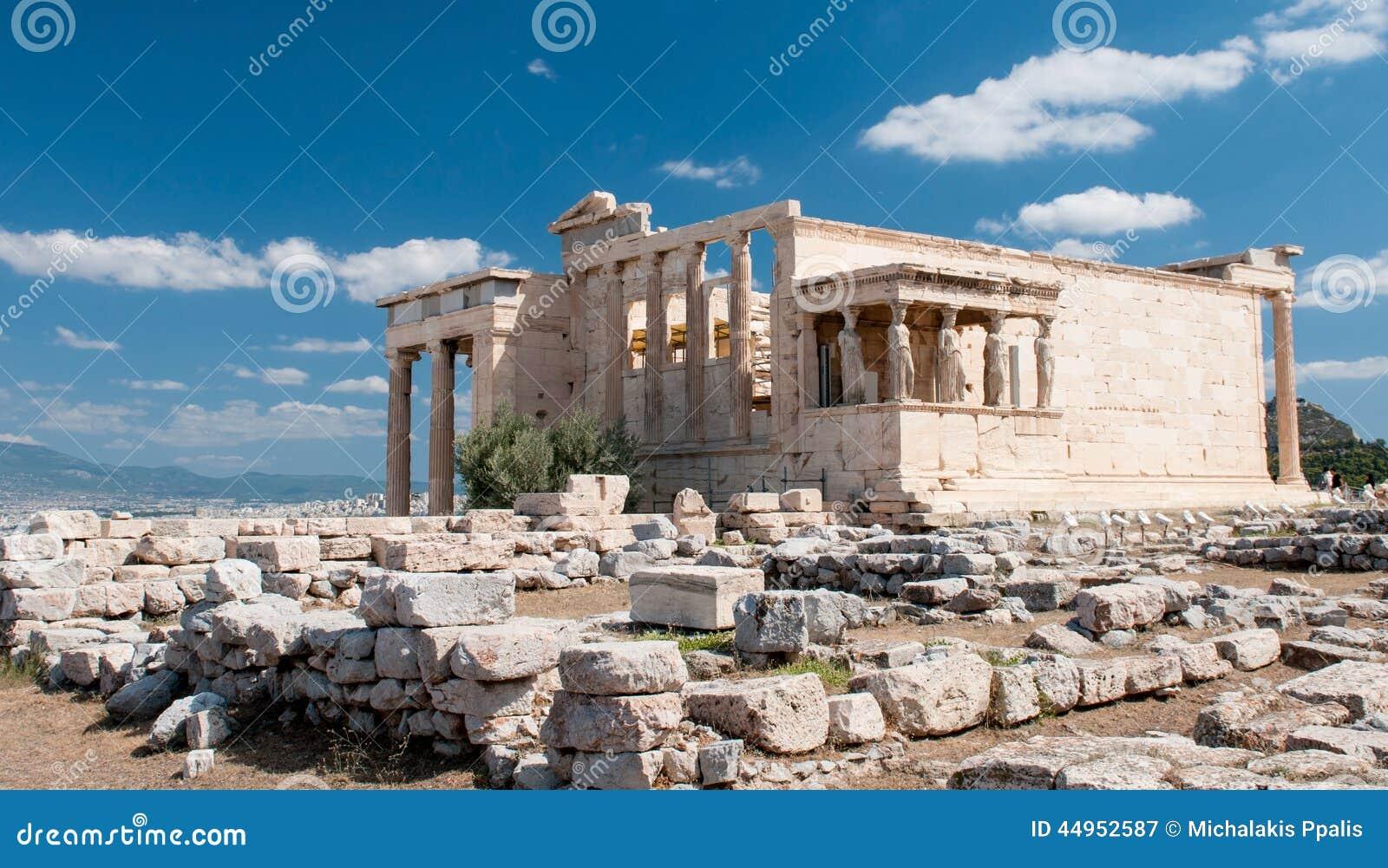 上城小山,雅典