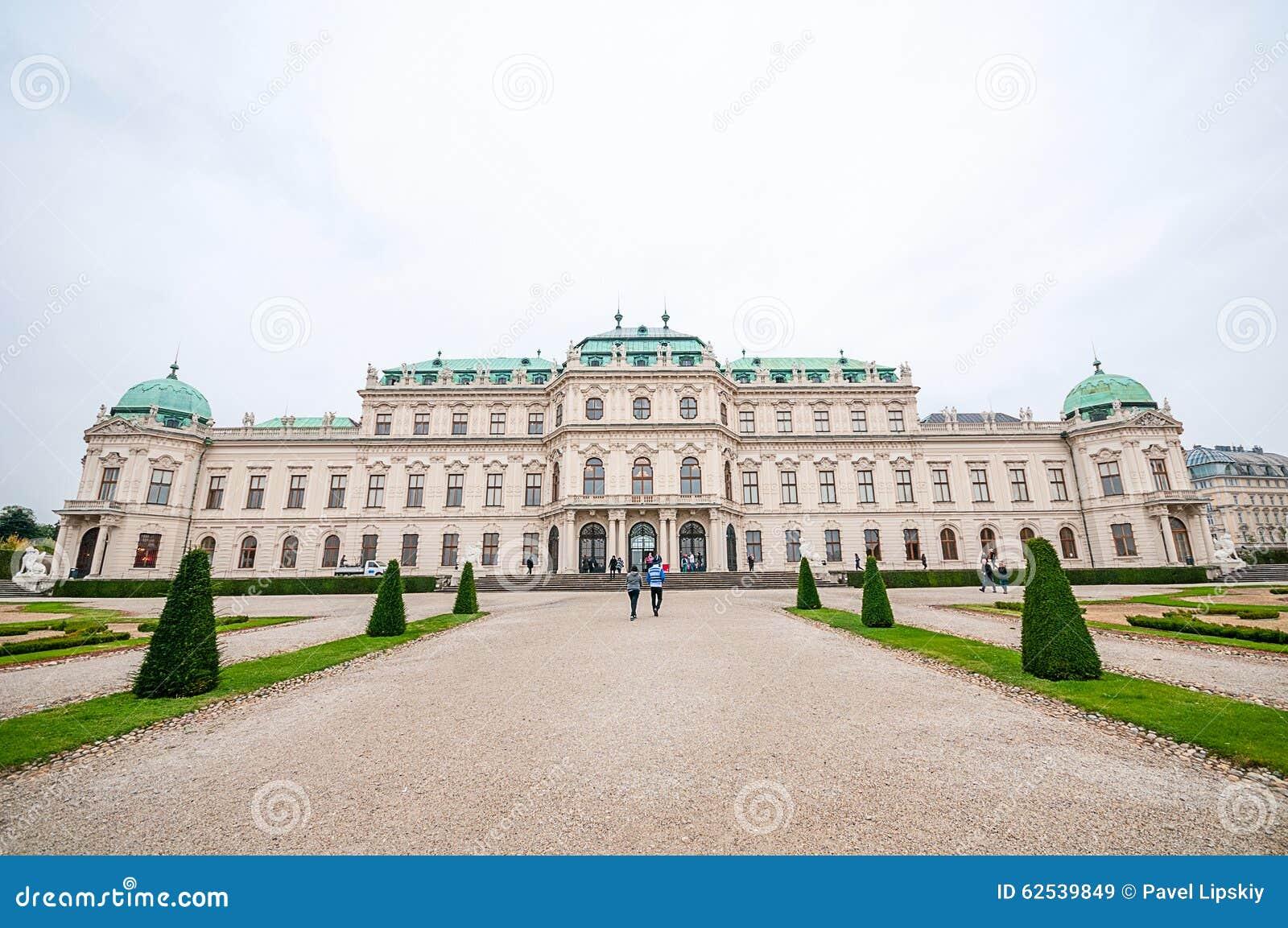 上部贝尔维德雷宫在维也纳
