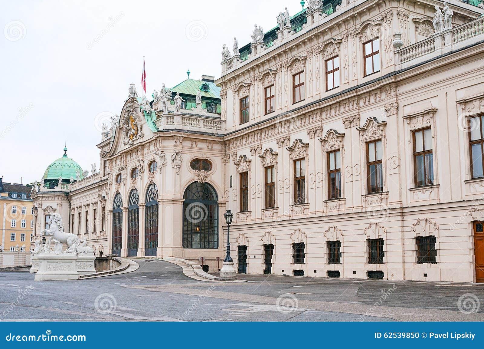 上部贝尔维德雷宫门面在维也纳