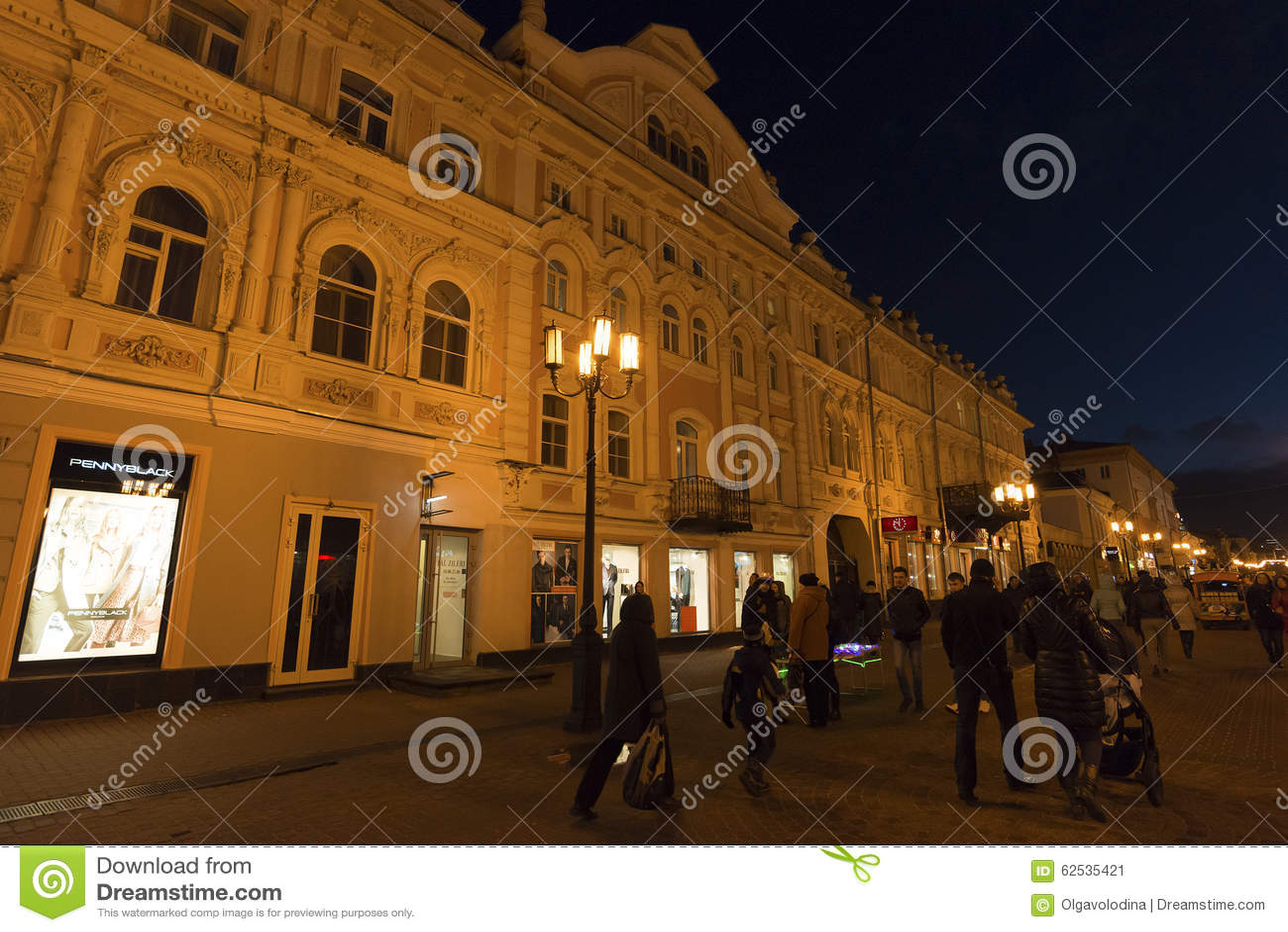 下诺夫哥罗德,俄罗斯-04 11 2015年 任何地方