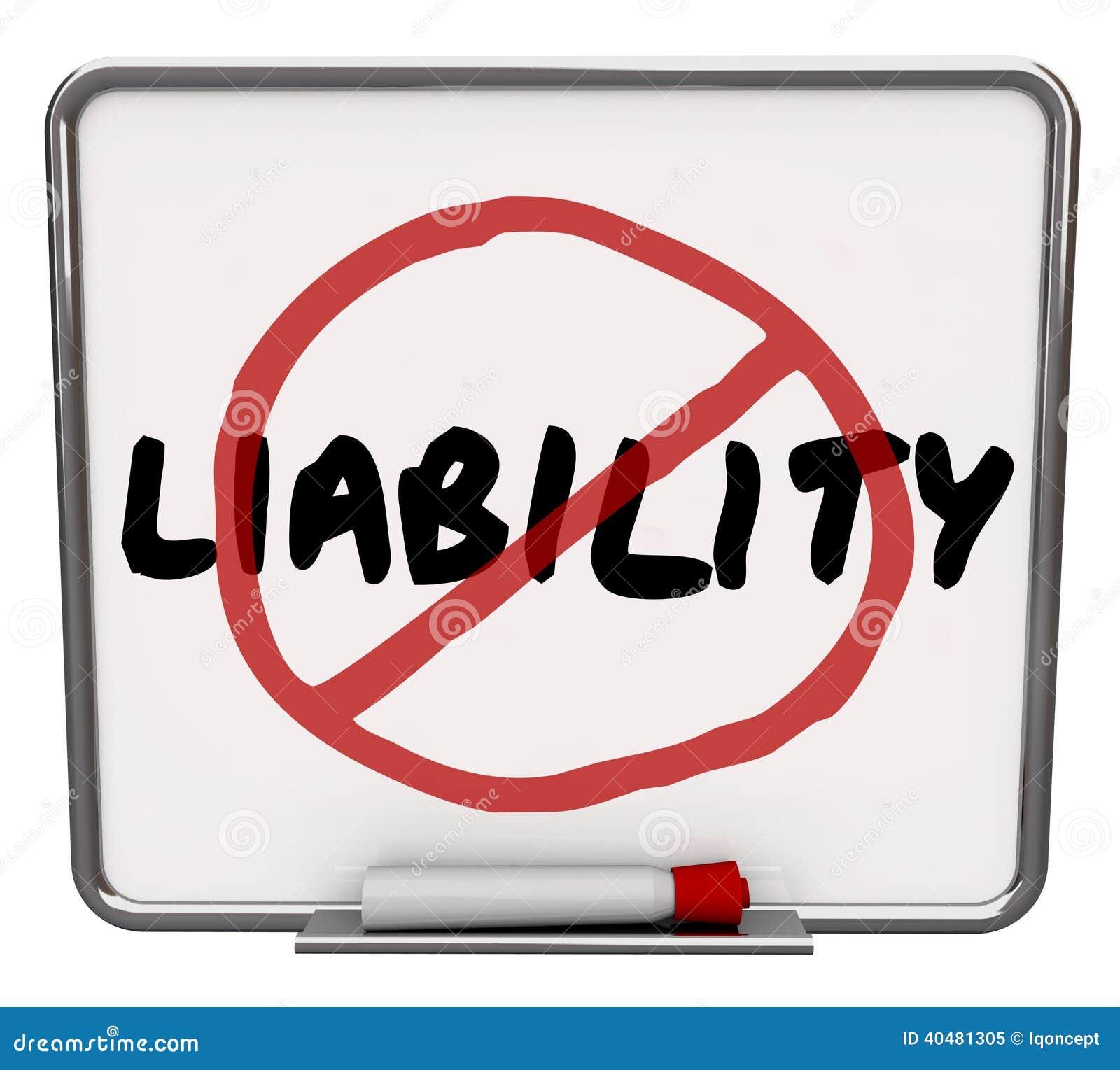 责任不减少风险缓和危险预防