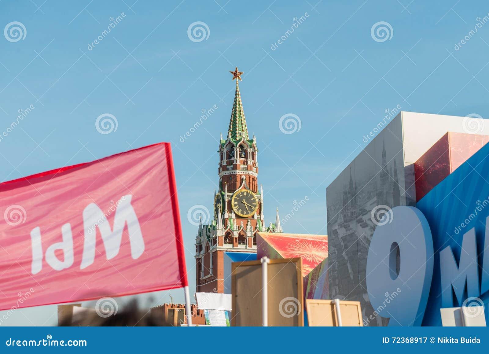 不朽的军团在莫斯科