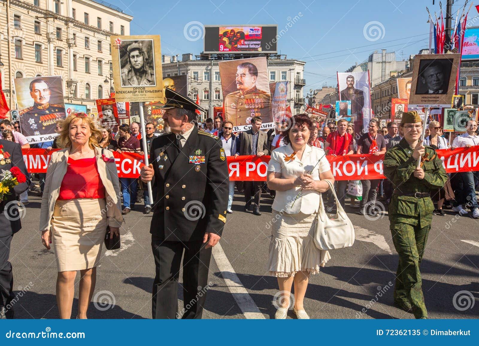 不朽的军团-国际公开行动的参加者,在俄罗斯和某些国家近发生
